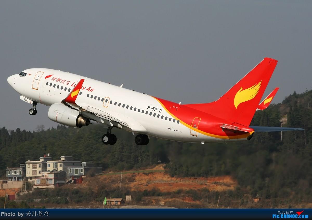 Re:[原创]【昆明飞友会】惭愧啊,只能发点老图了,长水好久没去了 BOEING 737-700 B-5272 中国昆明长水国际机场