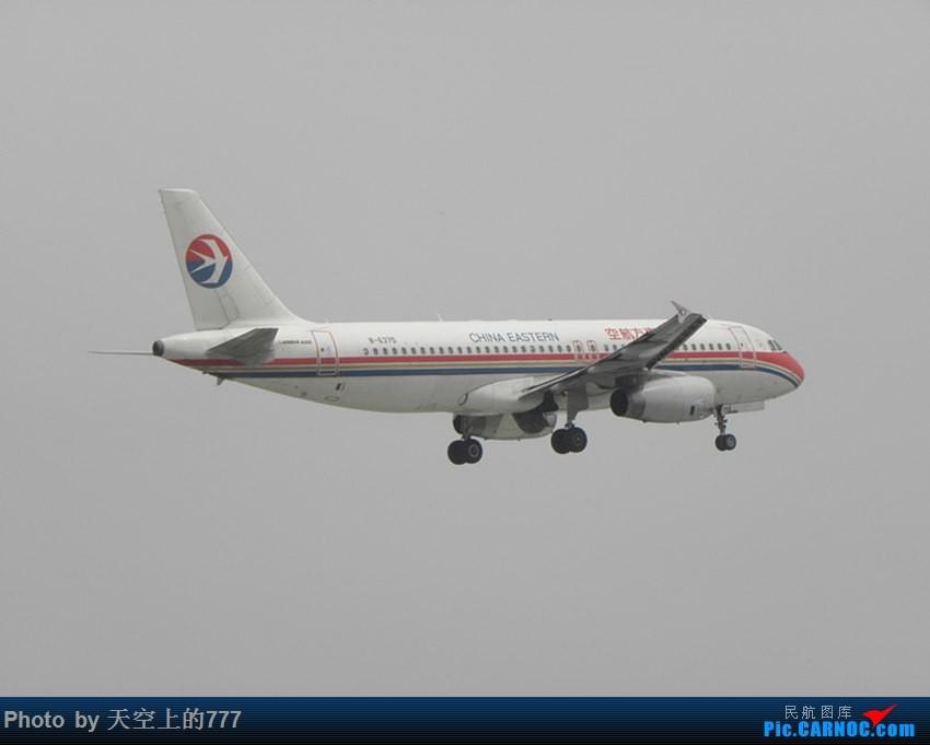 Re:学生党6.1假期拍机作业1,二跑起降 AIRBUS A320-200 B-6375 中国西安咸阳国际机场