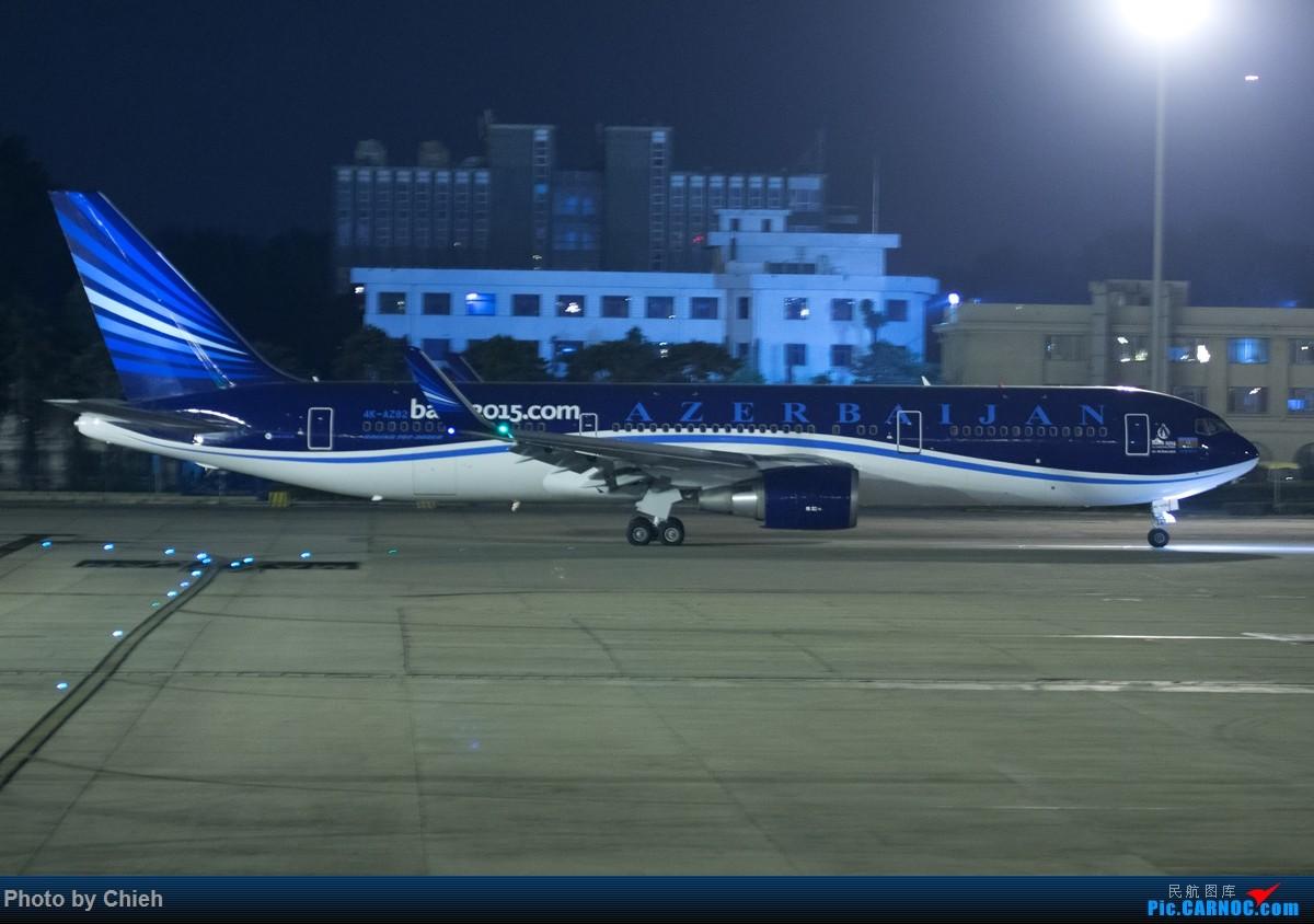 Re:[原创]【凉水拍机札记】2015-06-01,六一节在机场过,人生第一次撸夜图,JEJU,阿斯塔纳,毛子~ BOEING 767-32L(ER)(WL) 4K-AZ82 中国北京首都国际机场