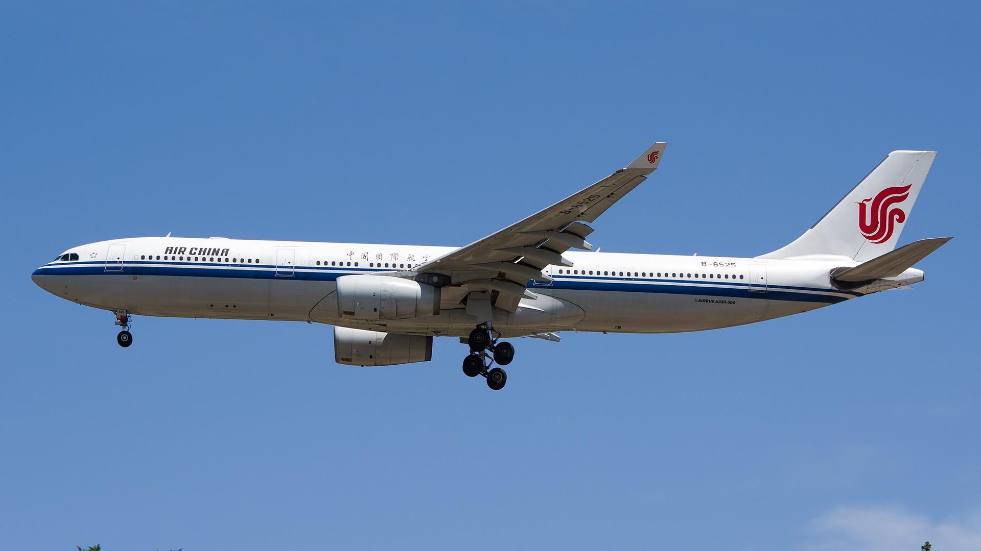 Re:[原创]PEK01午后两小时抓拍,其实是为AA的One World来的 AIRBUS A330-300 B-6525 中国北京首都国际机场