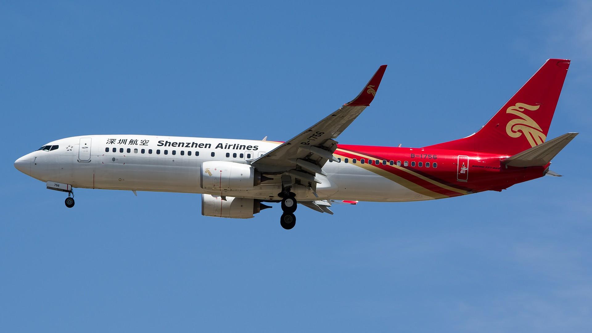 Re:[原创]PEK01午后两小时抓拍,其实是为AA的One World来的 BOEING 737-800 B-1756 中国北京首都国际机场