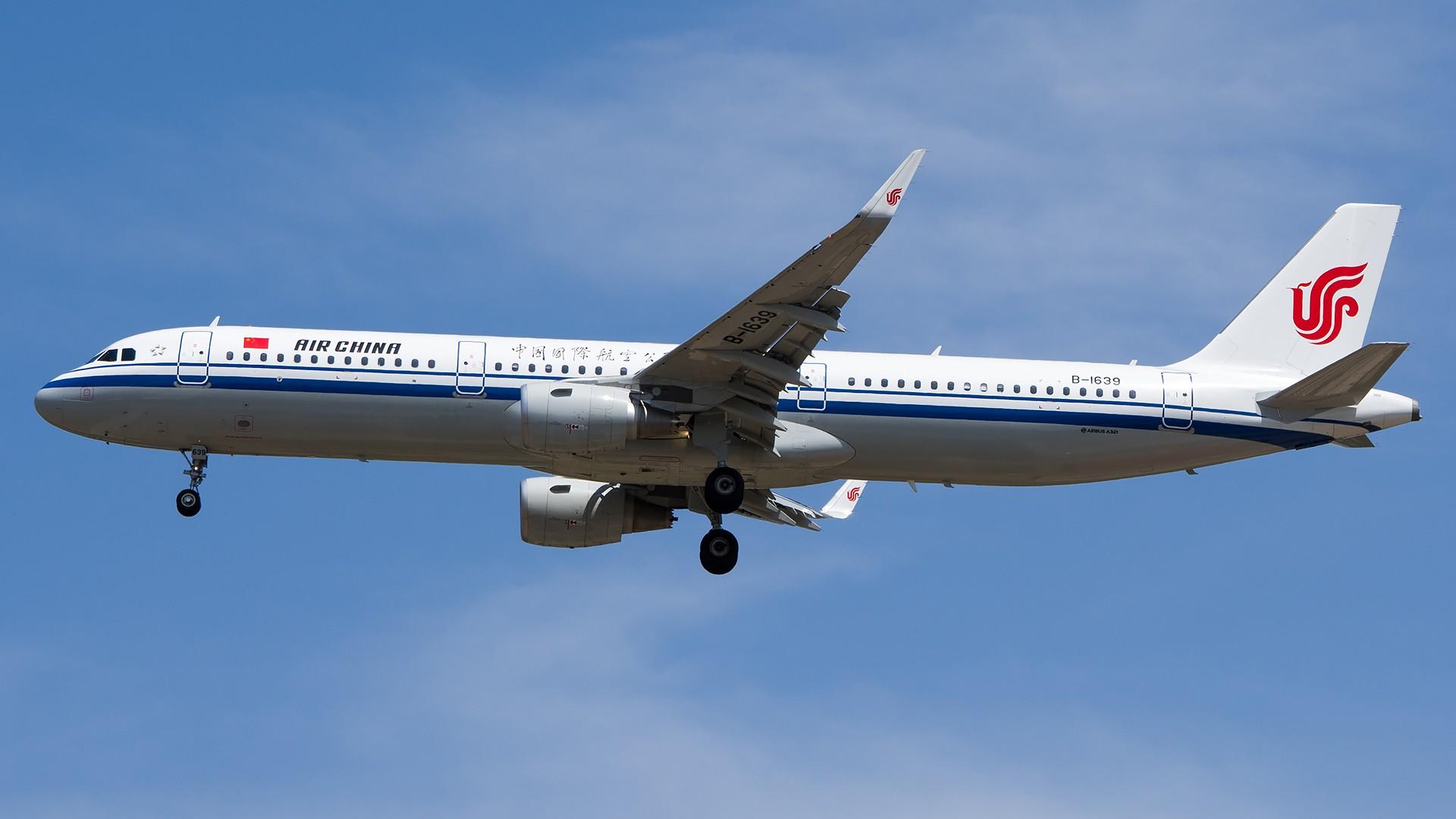 Re:[原创]PEK01午后两小时抓拍,其实是为AA的One World来的 AIRBUS A321-200 B-1639 中国北京首都国际机场