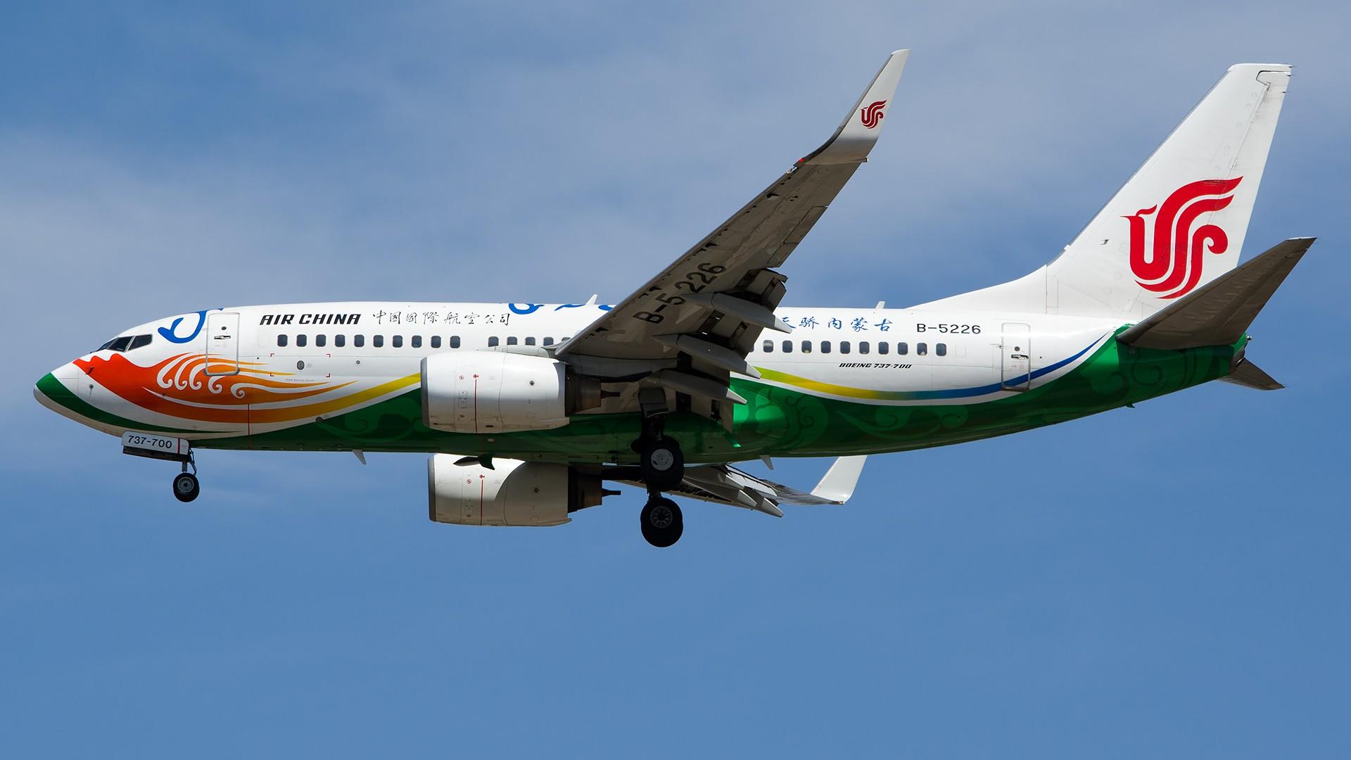 Re:[原创]PEK01午后两小时抓拍,其实是为AA的One World来的 BOEING 737-700 B-5226 中国北京首都国际机场