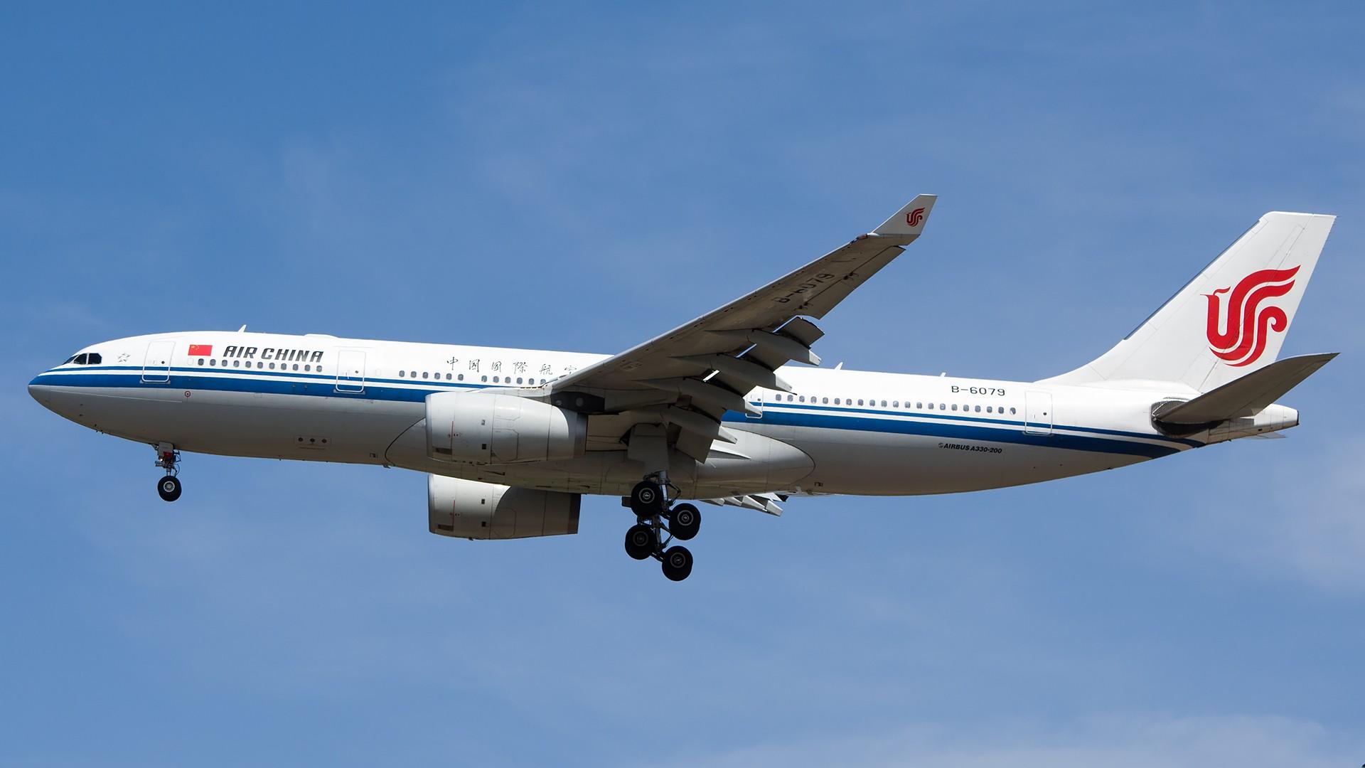 Re:[原创]PEK01午后两小时抓拍,其实是为AA的One World来的 AIRBUS A330-200 B-6079 中国北京首都国际机场