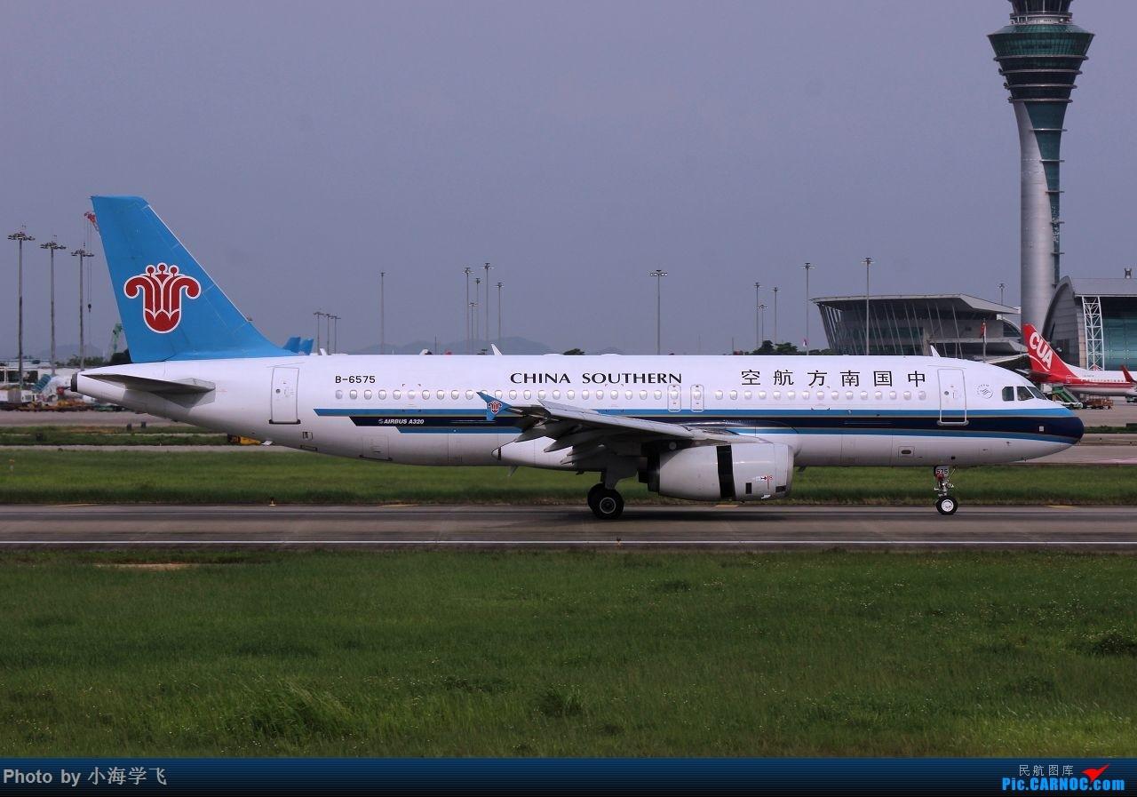 [原创]2015.6.3 白云土堆拍机 AIRBUS A320-200 B-6575 中国广州白云国际机场