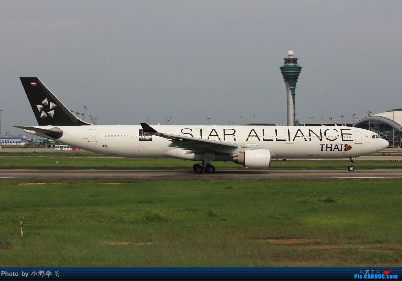 Re:[原创]2015.6.3 白云土堆拍机 AIRBUS A330-300 HS-TEL 中国广州白云国际机场