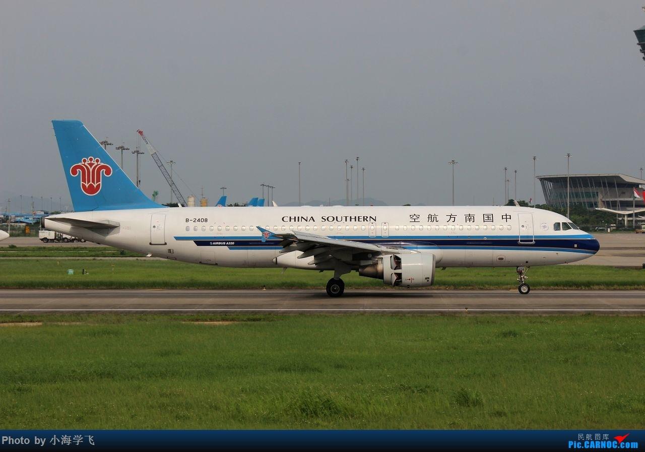 Re:[原创]2015.6.3 白云土堆拍机 AIRBUS A320-200 B-2408 中国广州白云国际机场