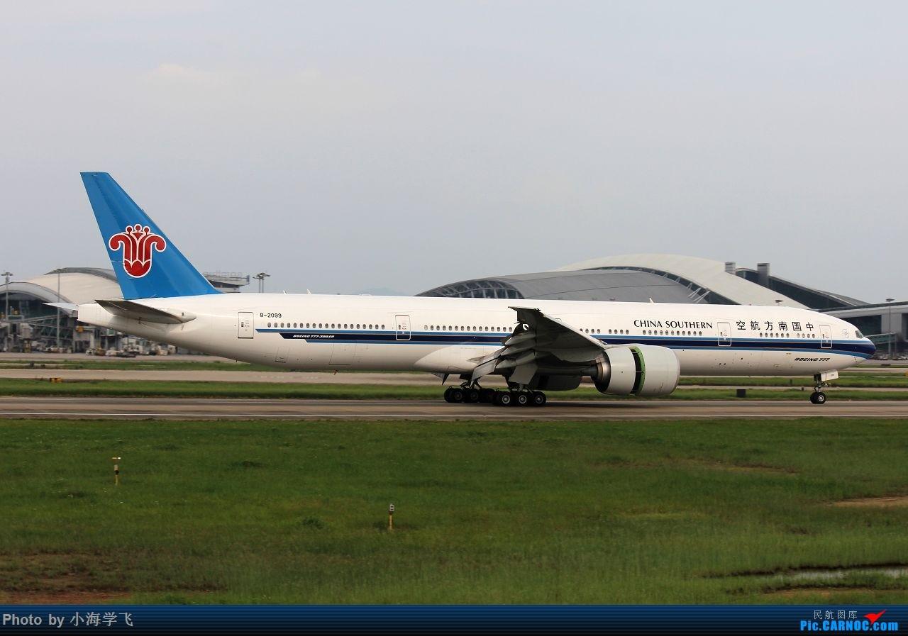 Re:[原创]2015.6.3 白云土堆拍机 BOEING 777-300ER B-2099 中国广州白云国际机场