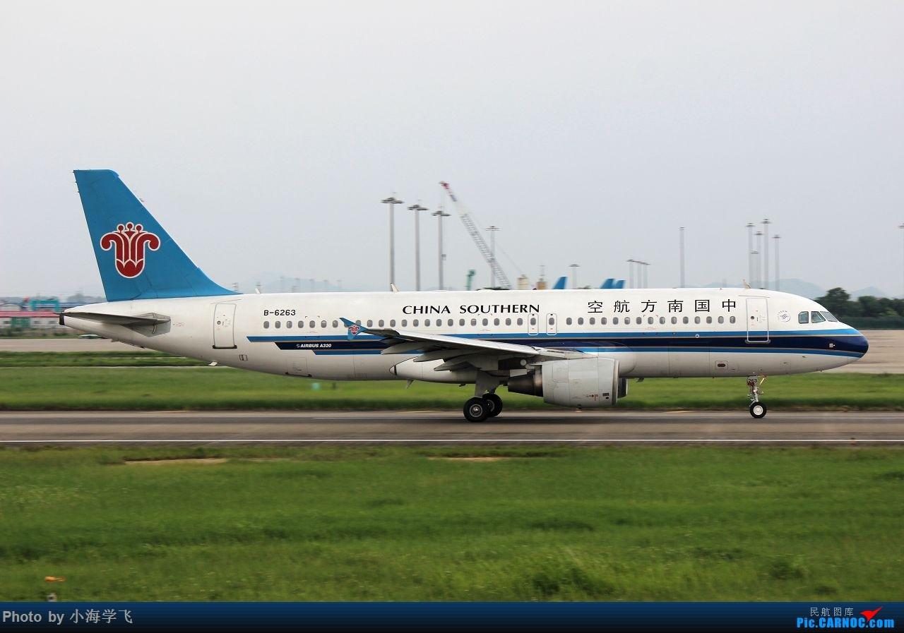 Re:[原创]2015.6.3 白云土堆拍机 AIRBUS A320-200 B-6263 中国广州白云国际机场