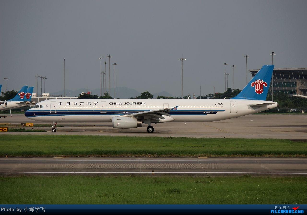 Re:[原创]2015.6.3 白云土堆拍机 AIRBUS A321-200 B-1625 中国广州白云国际机场