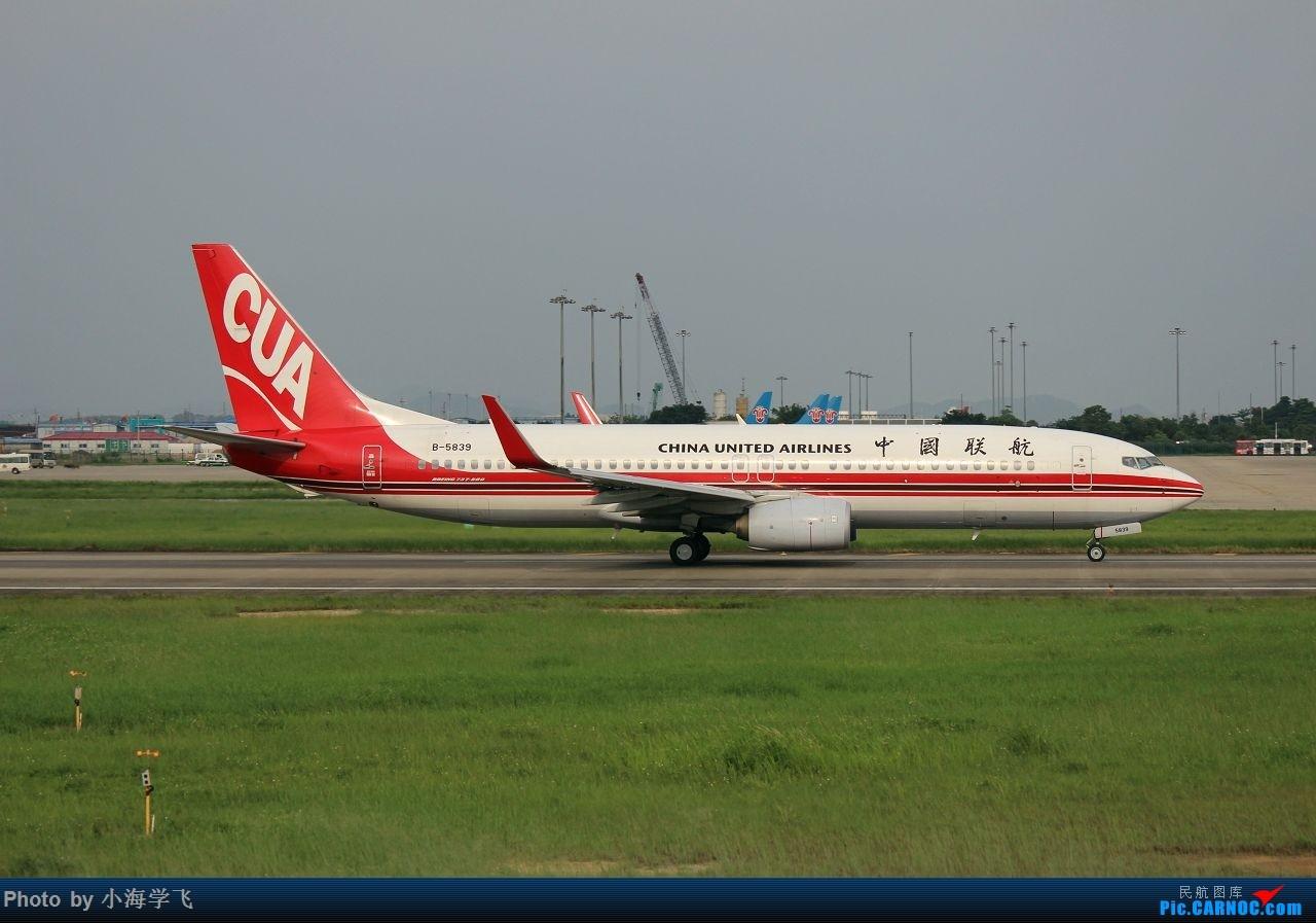 Re:[原创]2015.6.3 白云土堆拍机 BOEING 737-800 B-5839 中国广州白云国际机场