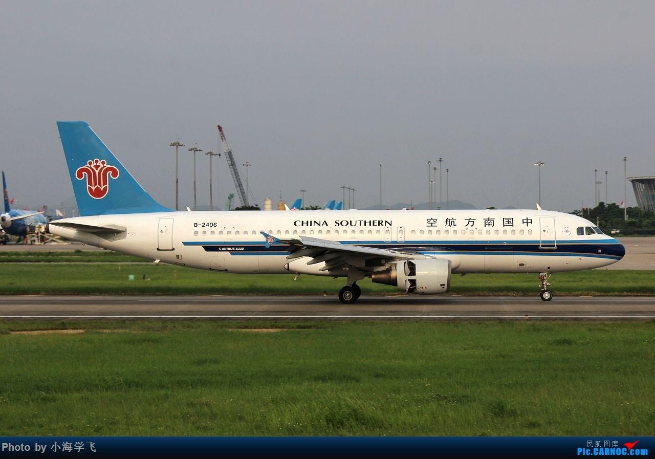 Re:[原创]2015.6.3 白云土堆拍机 AIRBUS A320-200 B-2406 中国广州白云国际机场