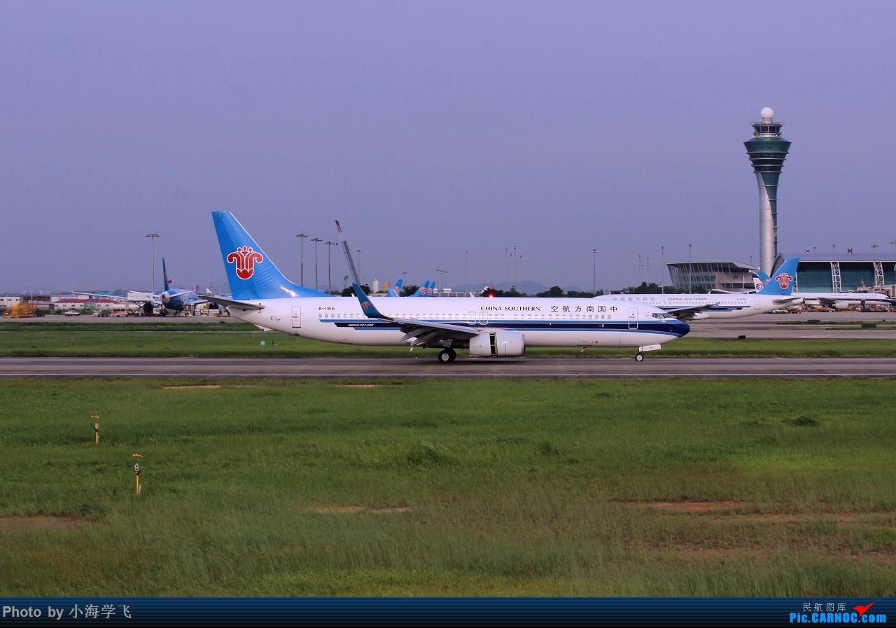 Re:[原创]2015.6.3 白云土堆拍机 BOEING 737-800 B-1916 中国广州白云国际机场
