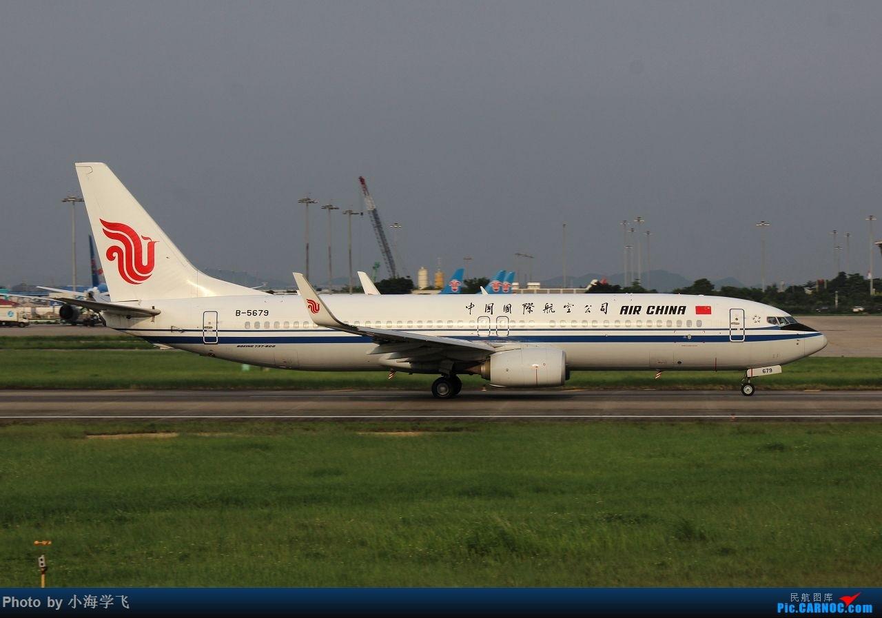 Re:[原创]2015.6.3 白云土堆拍机 BOEING 737-800 B-5679 中国广州白云国际机场