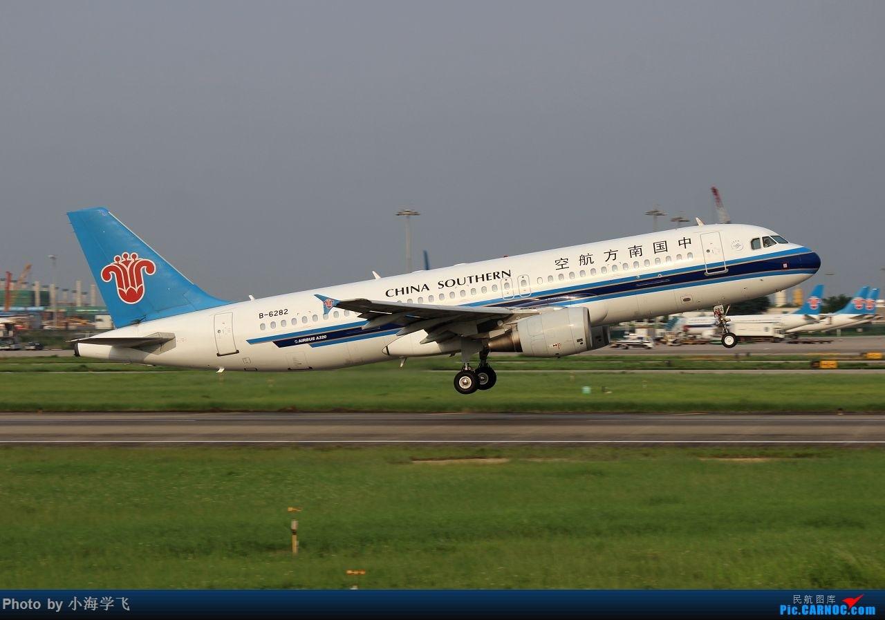 Re:[原创]2015.6.3 白云土堆拍机 AIRBUS A320-200 B-6282 中国广州白云国际机场