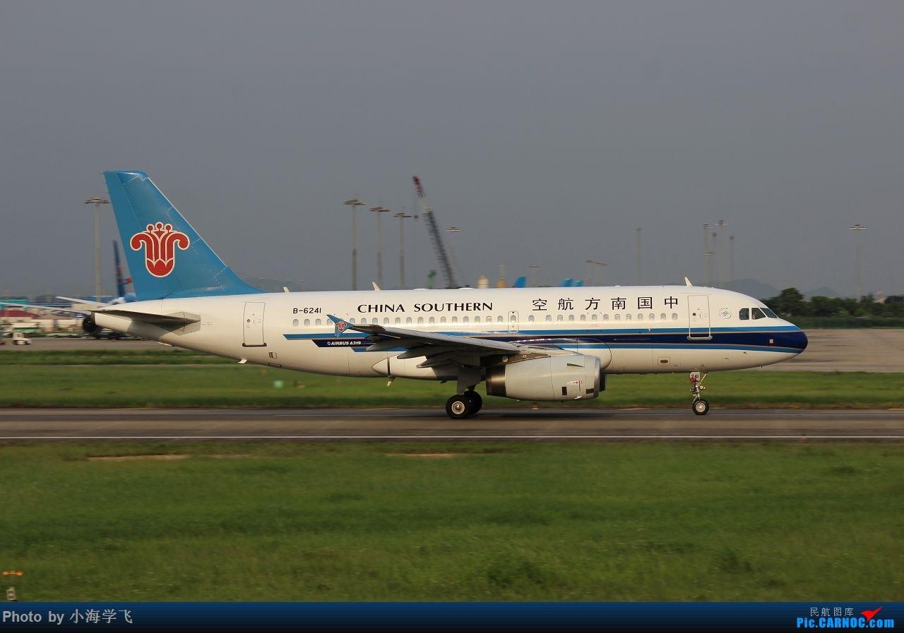 Re:[原创]2015.6.3 白云土堆拍机 AIRBUS A319-100 B-6241 中国广州白云国际机场