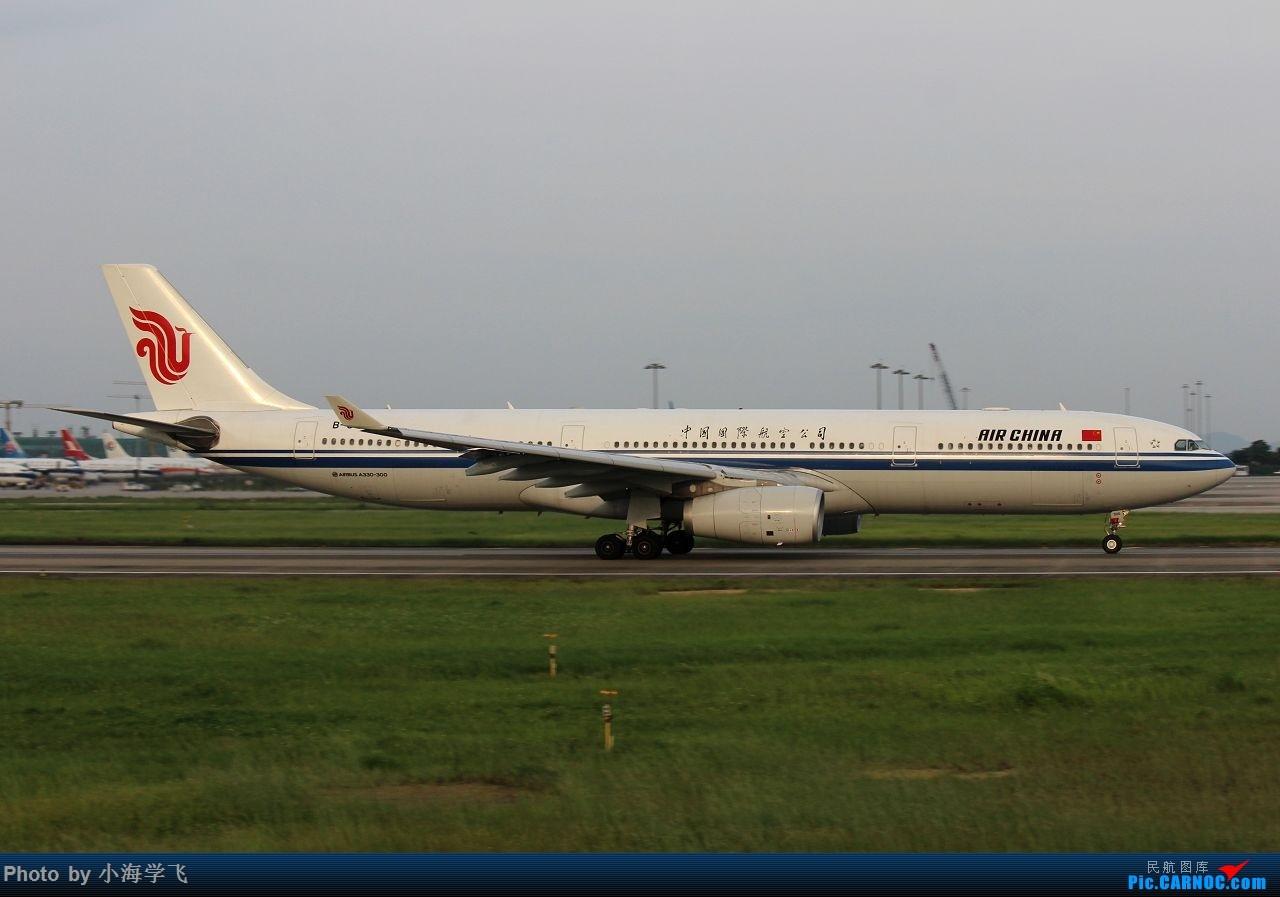 Re:[原创]2015.6.3 白云土堆拍机 AIRBUS A330-300 B-5906 中国广州白云国际机场