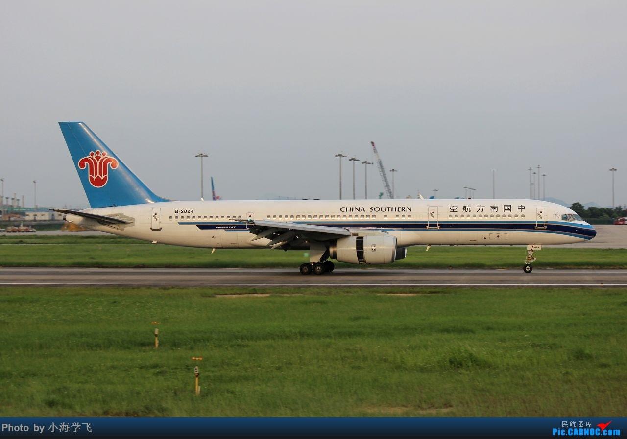 Re:[原创]2015.6.3 白云土堆拍机 BOEING 757-200 B-2824 中国广州白云国际机场