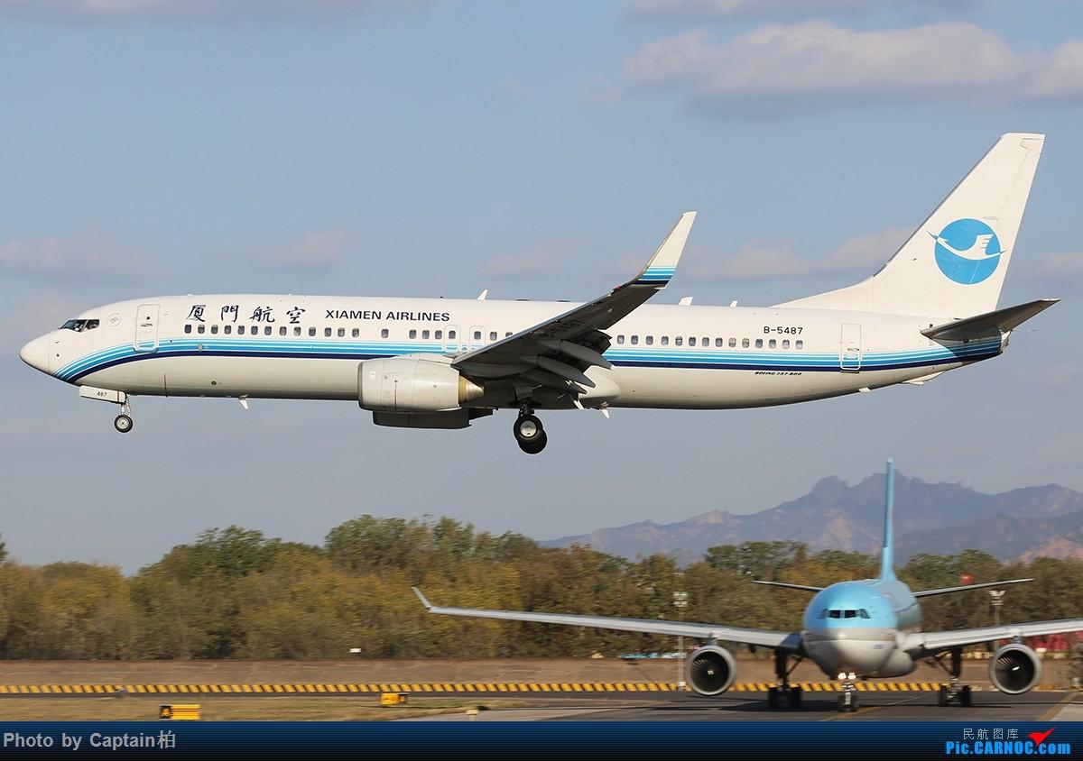 Re:[原创]在青岛 BOEING 737-800 B-5487 中国青岛流亭国际机场