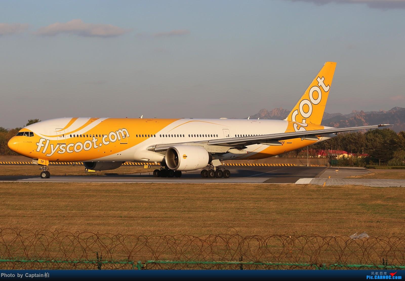 Re:[原创]在青岛 BOEING 777-200 9V-OTF 中国青岛流亭国际机场