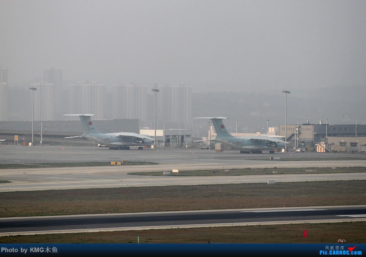 [原创]【昆明长水国际机场】清晨的它,好神秘 ILYUSHIN IL-76