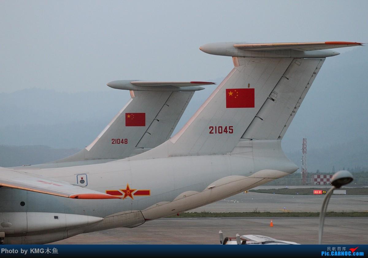 Re:[原创]【昆明长水国际机场】清晨的它,好神秘 ILYUSHIN IL-76