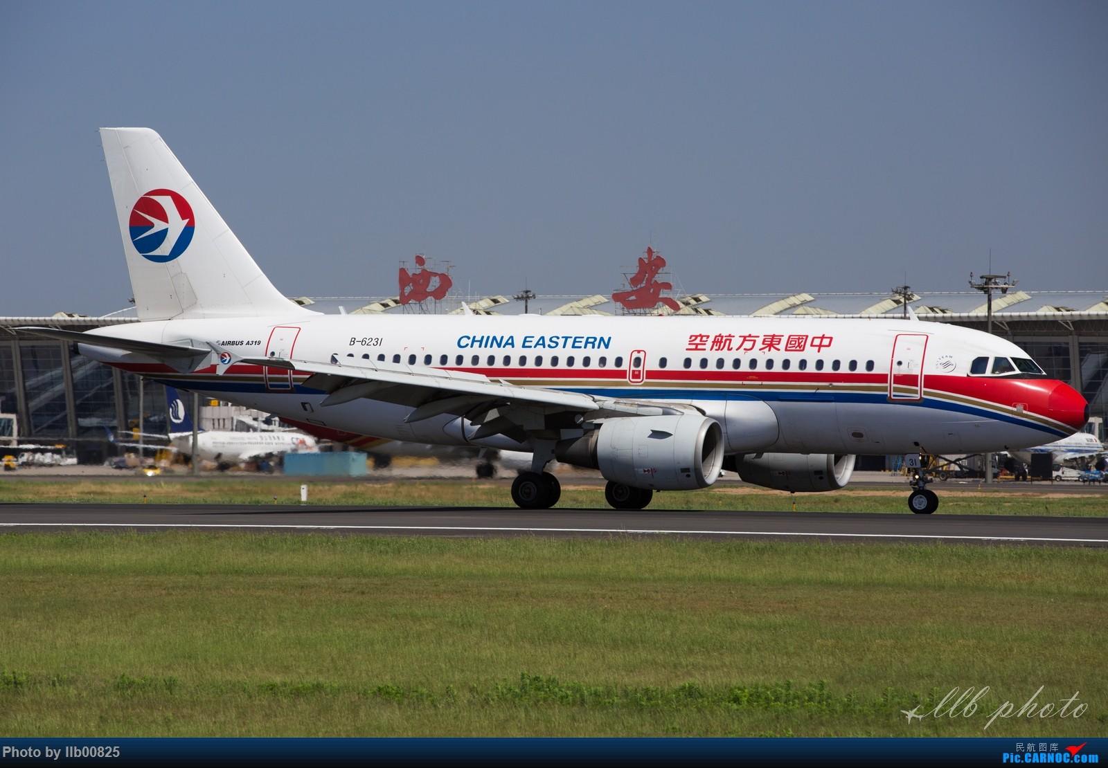 Re:[原创]XIY雨过天晴 AIRBUS A319-100 B-6231 中国西安咸阳国际机场