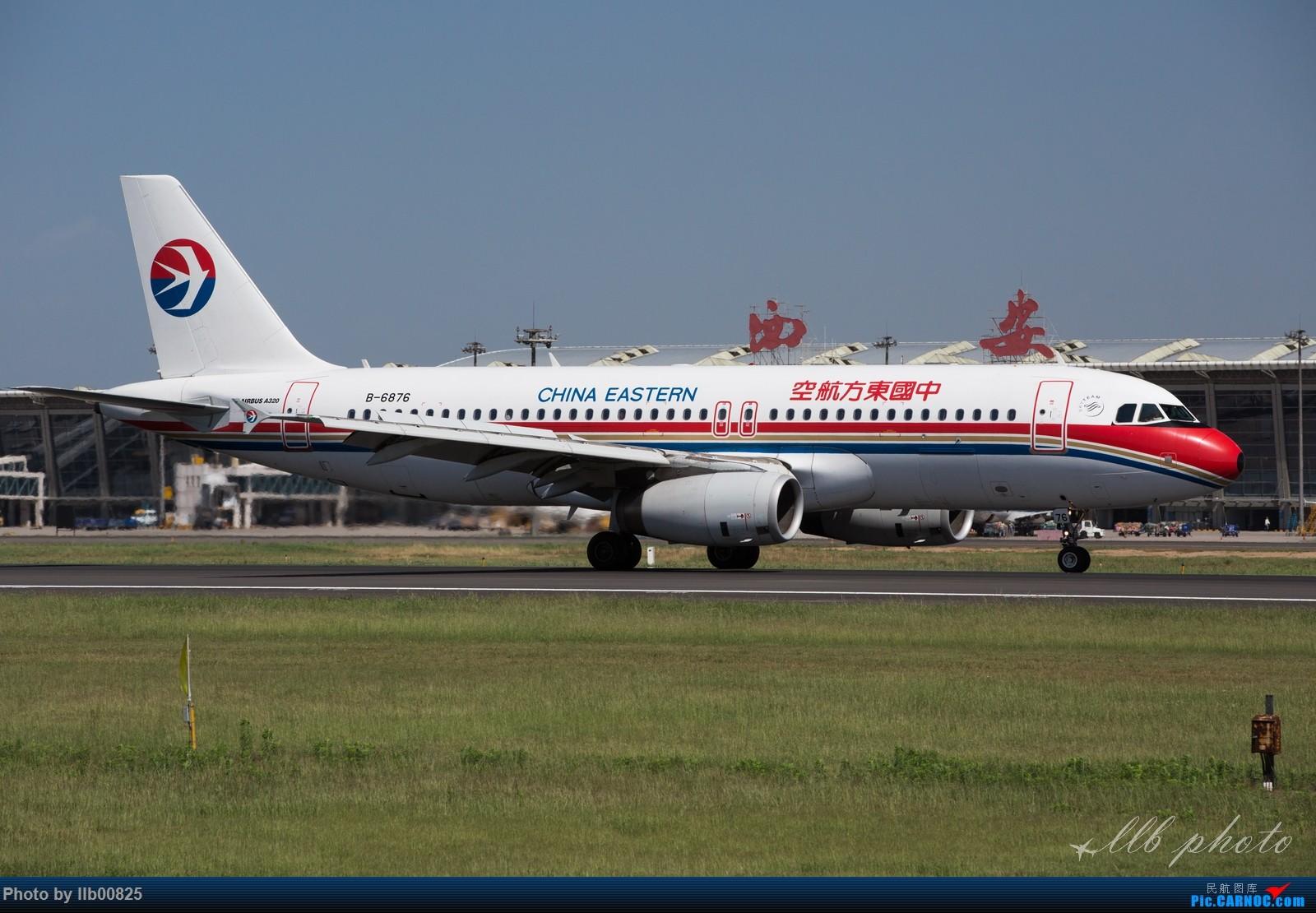 Re:[原创]XIY雨过天晴 AIRBUS A320-200 B-6867 中国西安咸阳国际机场