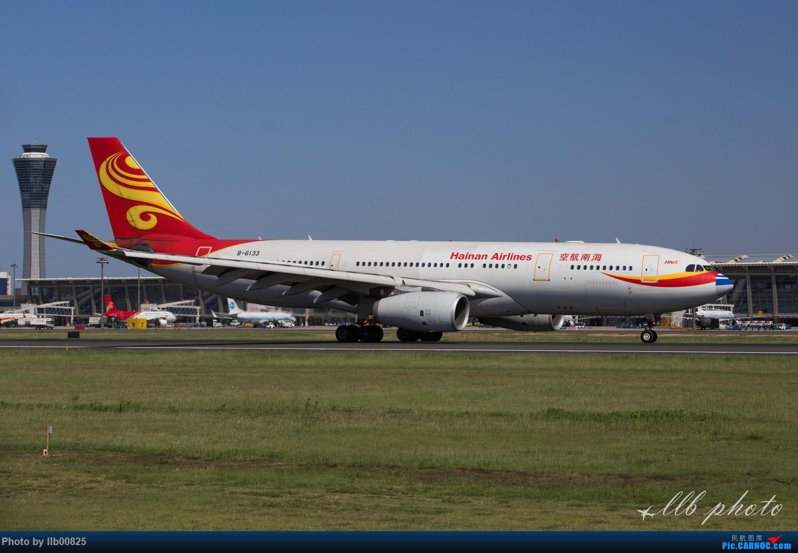 Re:[原创]XIY雨过天晴 AIRBUS A330-200 B-6133 中国西安咸阳国际机场