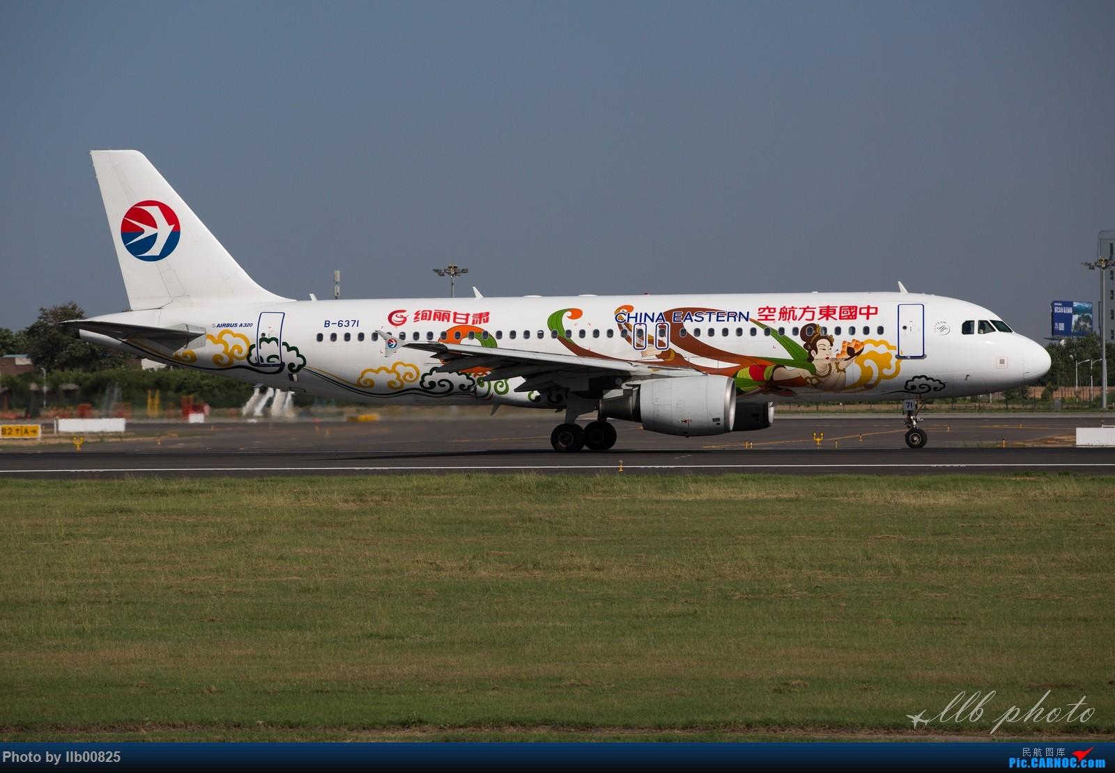 Re:[原创]XIY雨过天晴 AIRBUS A320-200 B-6371 中国西安咸阳国际机场