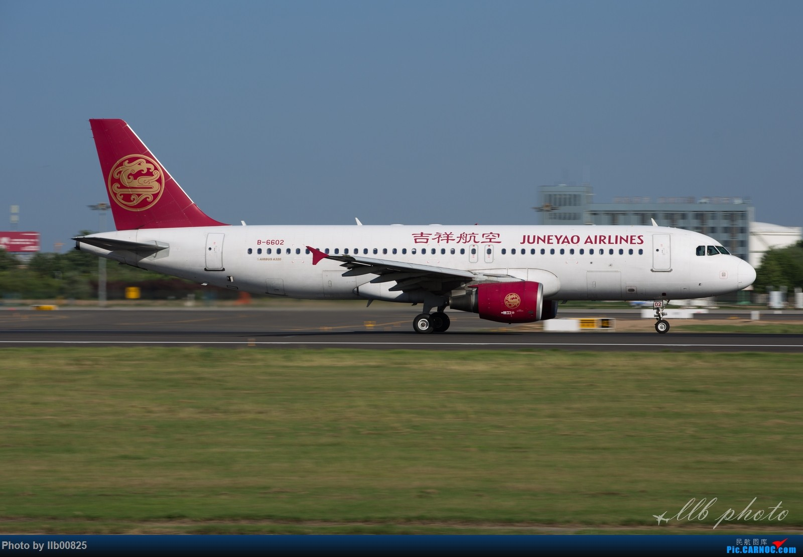 Re:[原创]XIY雨过天晴 AIRBUS A320-200 B-6602 中国西安咸阳国际机场