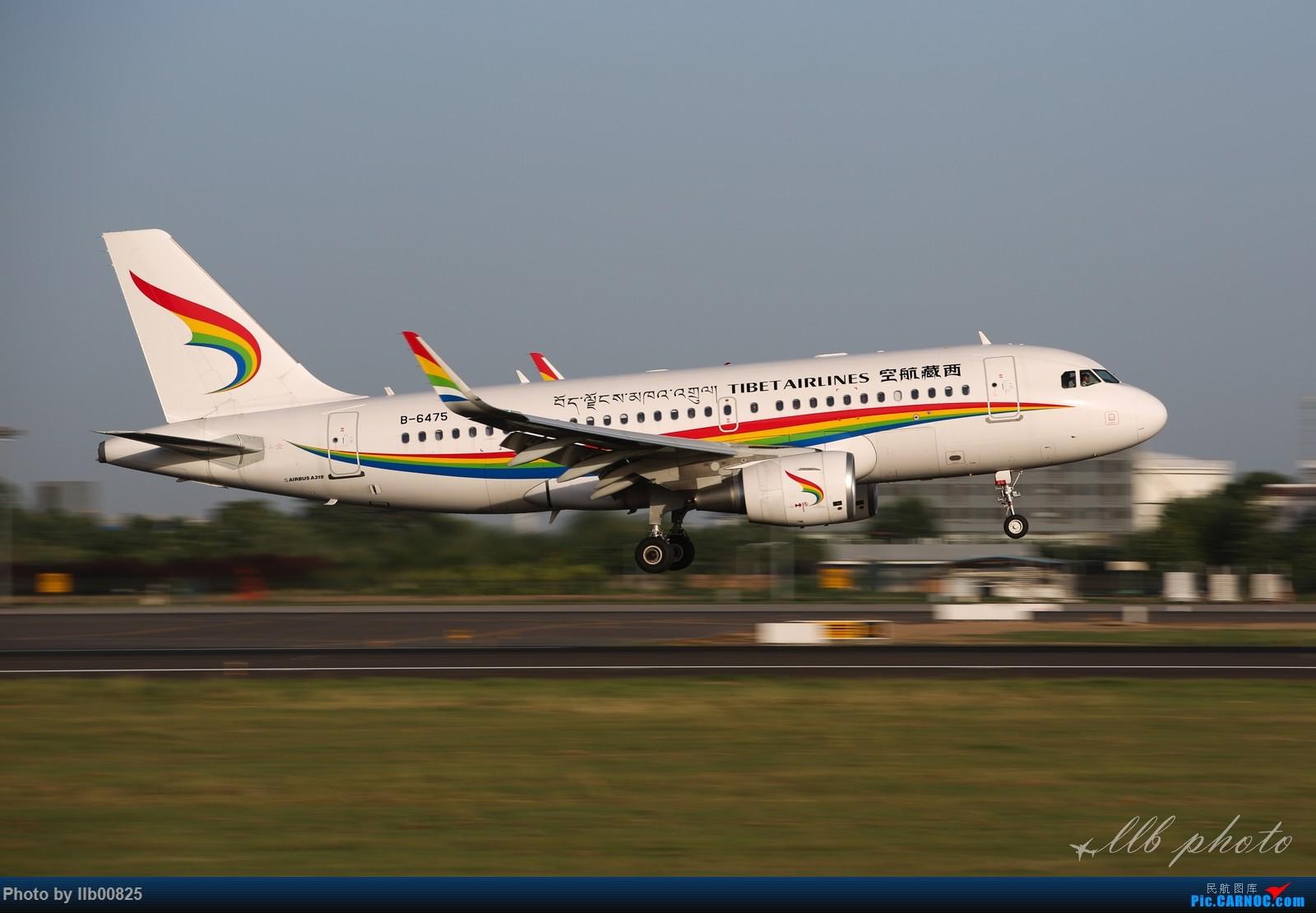 Re:[原创]XIY雨过天晴 AIRBUS A319-100 B-6475 中国西安咸阳国际机场