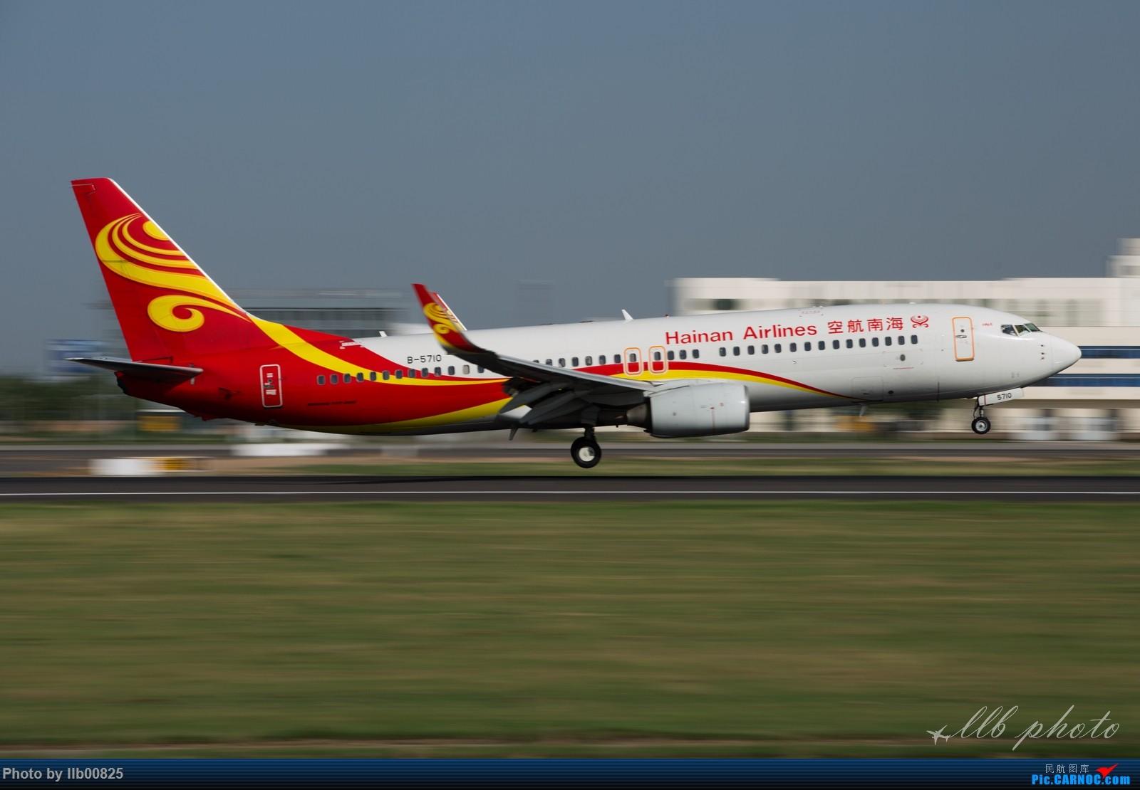 Re:[原创]XIY雨过天晴 BOEING 737-800 B-5710 中国西安咸阳国际机场