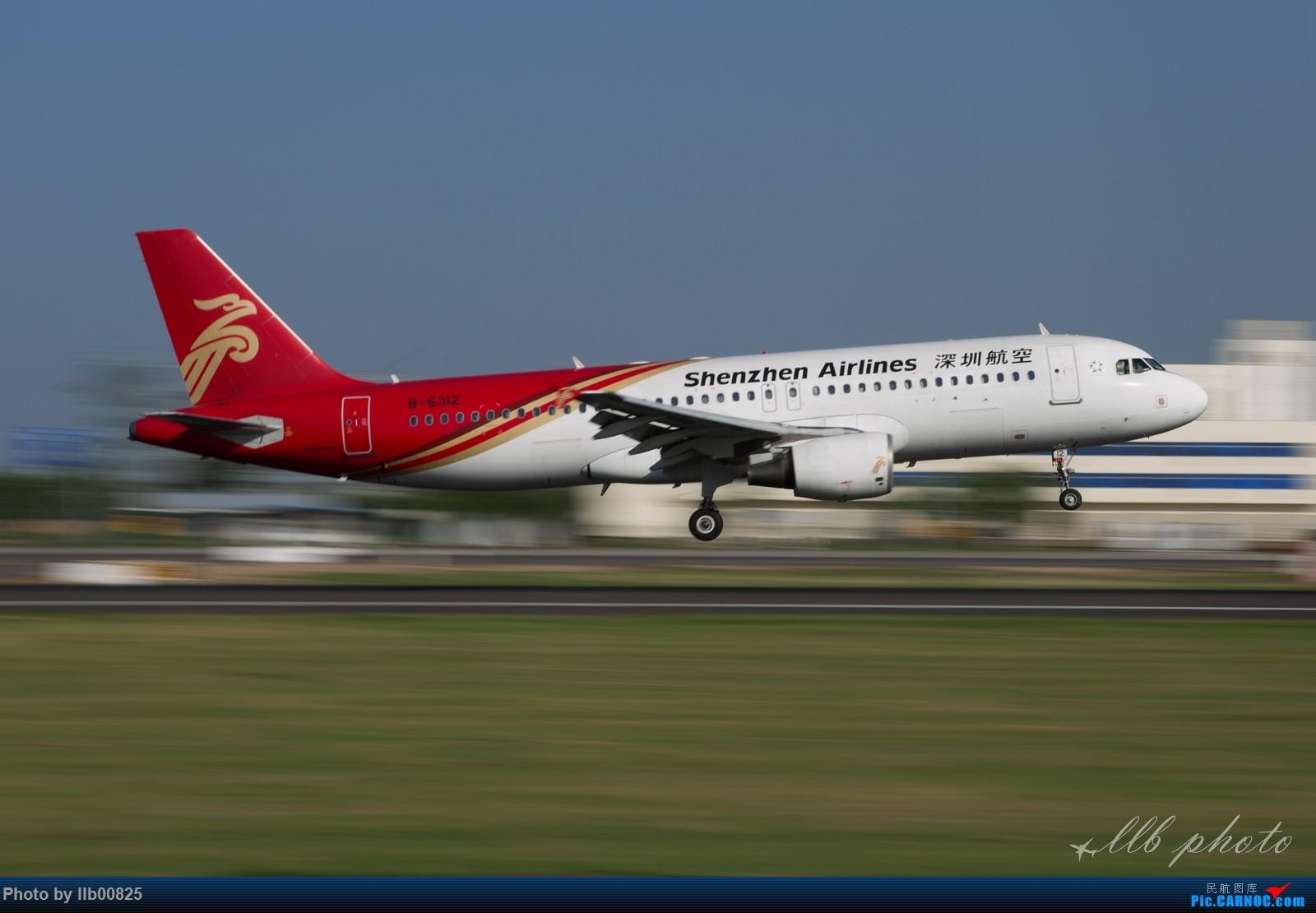 Re:[原创]XIY雨过天晴 AIRBUS A320-200 B-6312 中国西安咸阳国际机场