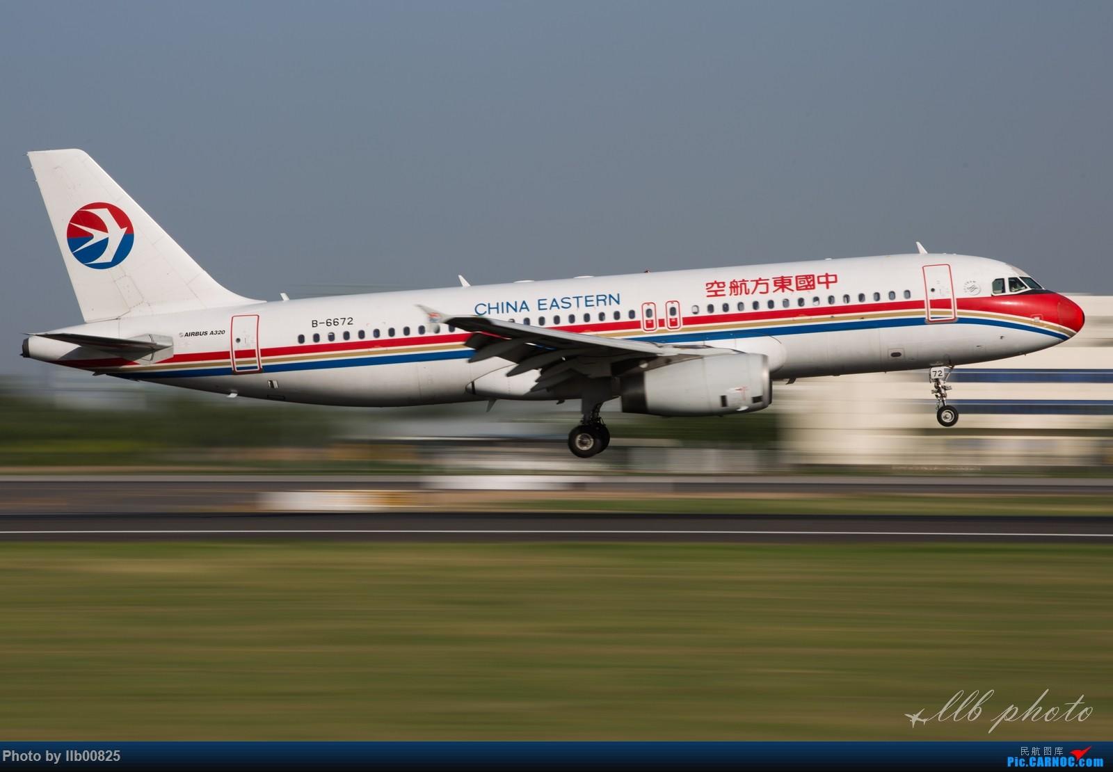 Re:[原创]XIY雨过天晴 AIRBUS A320-200 B-6672 中国西安咸阳国际机场