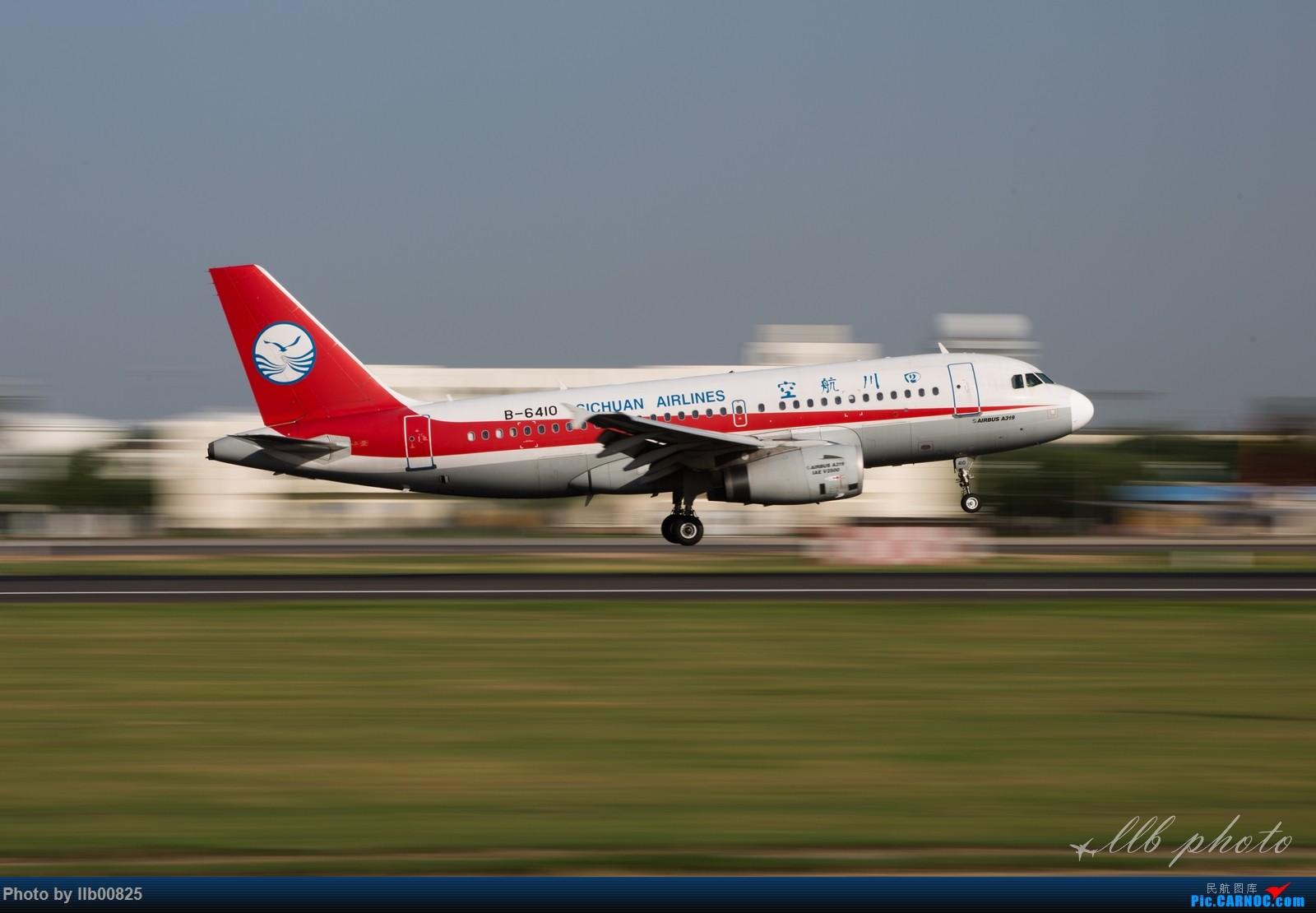 Re:[原创]XIY雨过天晴 AIRBUS A319-100 B-6410 中国西安咸阳国际机场