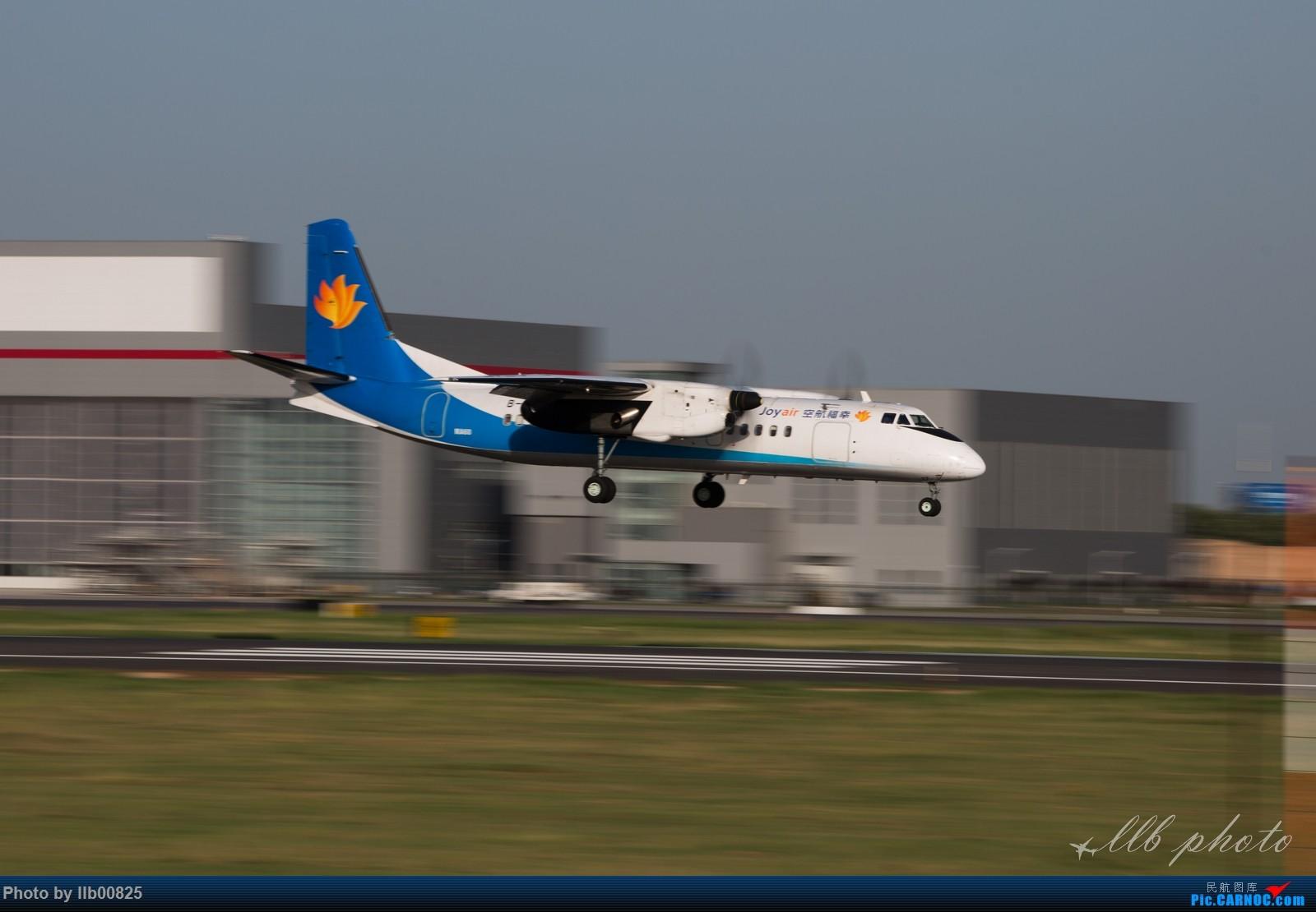 Re:[原创]XIY雨过天晴 XIAN AIRCRAFT MA 60 B-3717 中国西安咸阳国际机场