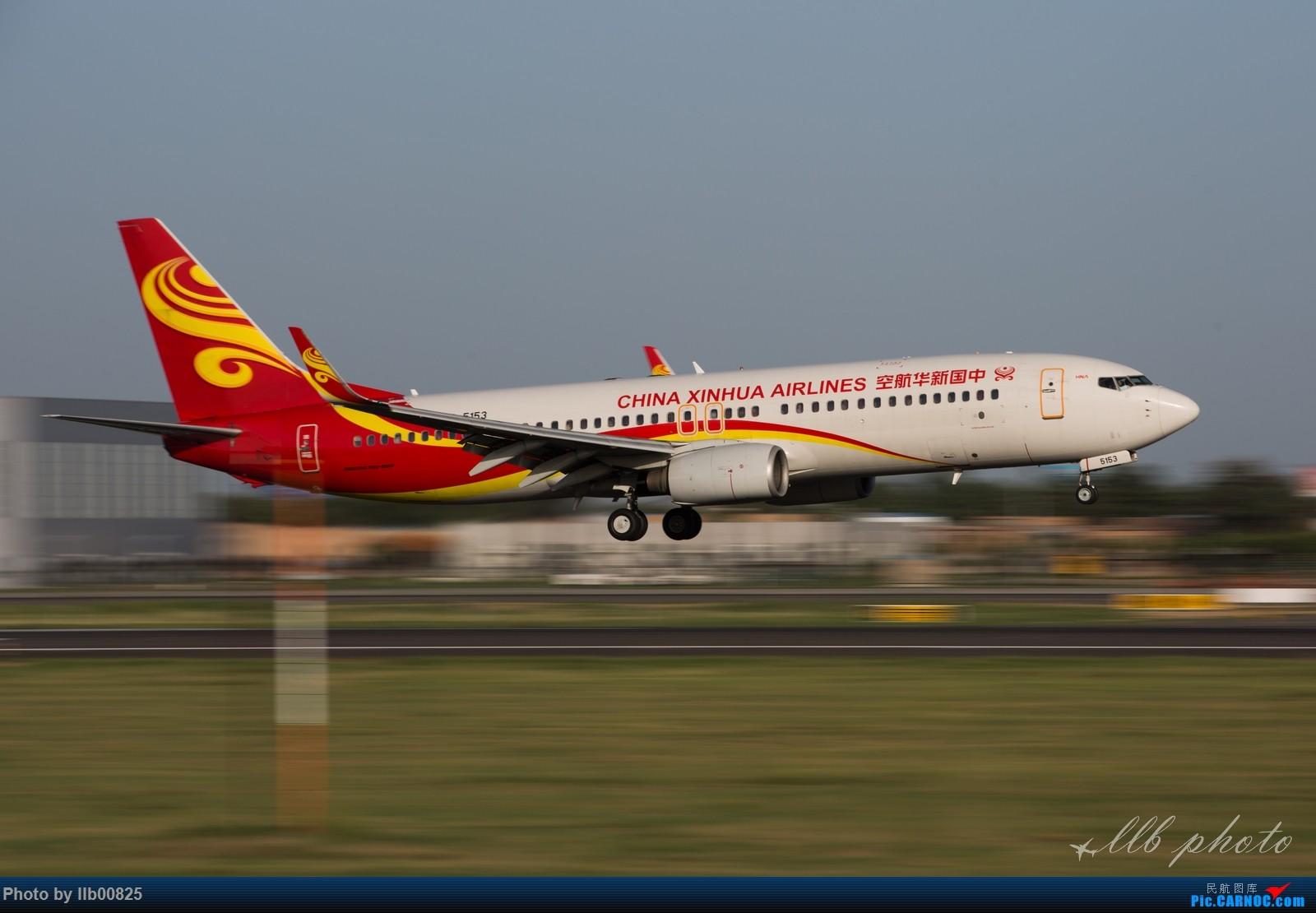 Re:[原创]XIY雨过天晴 BOEING 737-800 B-5153 中国西安咸阳国际机场