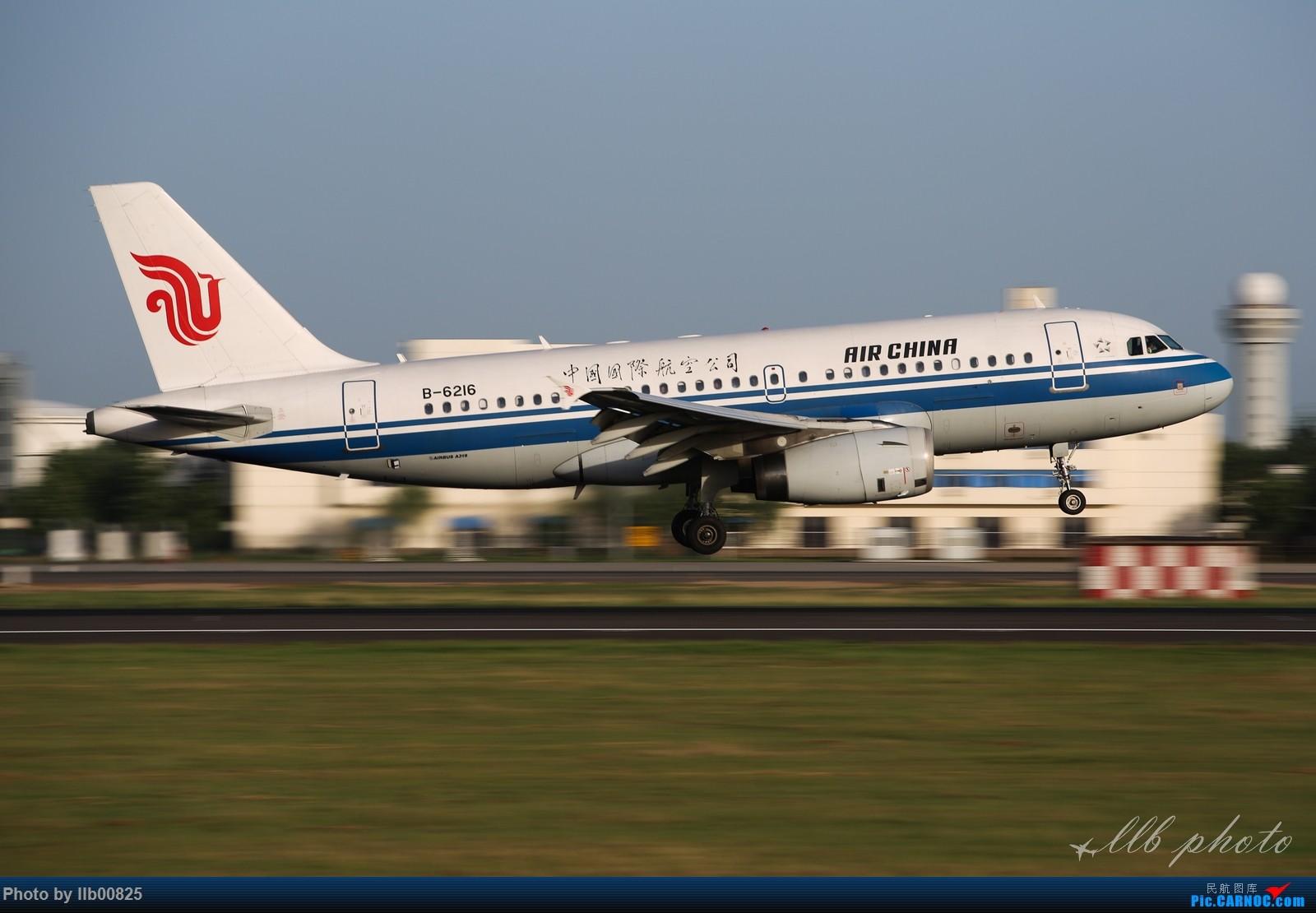 Re:[原创]XIY雨过天晴 AIRBUS A319-100 B-6216 中国西安咸阳国际机场