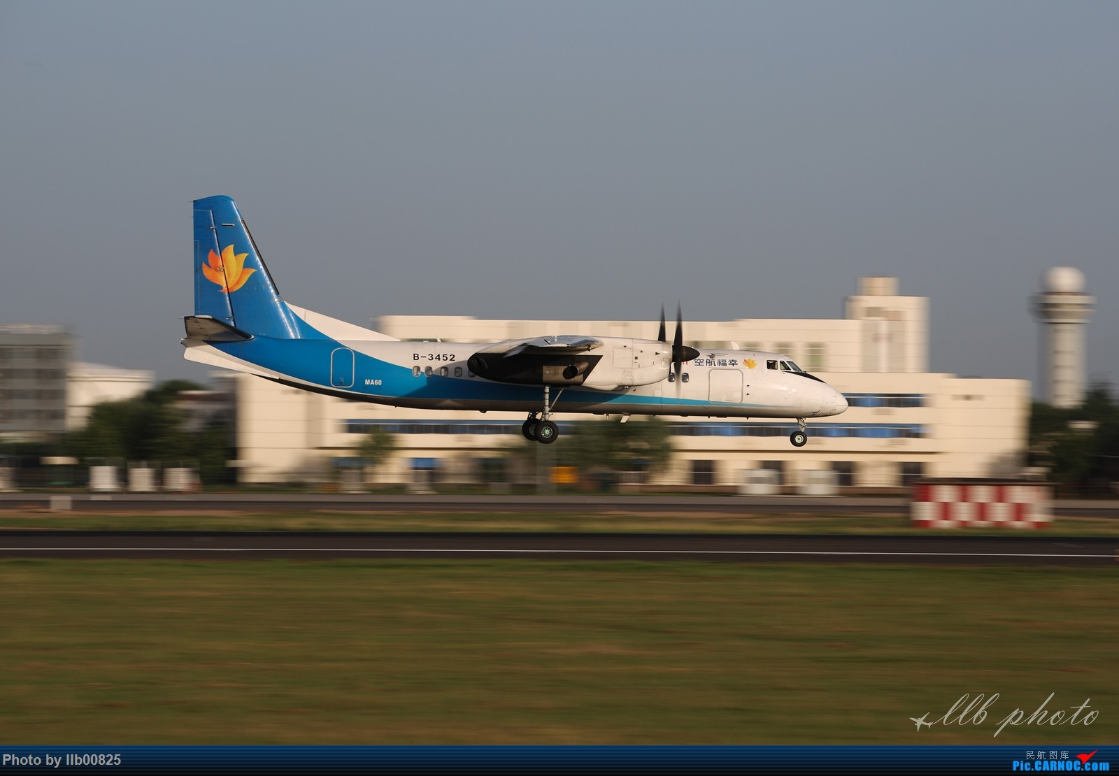 Re:[原创]XIY雨过天晴 XIAN AIRCRAFT MA 60 B-3452 中国西安咸阳国际机场