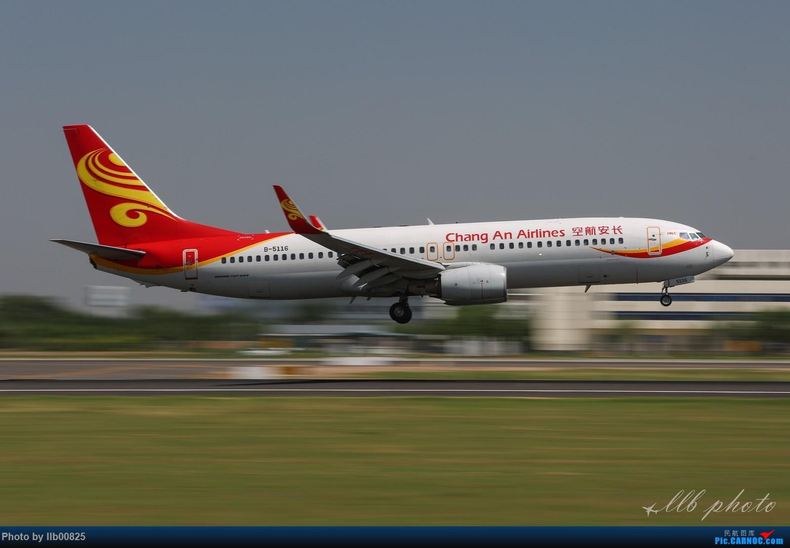 Re:[原创]XIY查漏补缺 BOEING 737-800 B-5116 中国西安咸阳国际机场