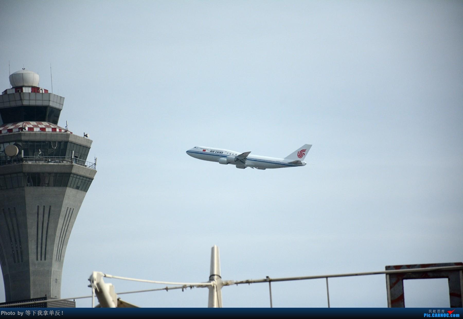 Re:[原创]乡下人进城,可惜没去拍机,没看到380. BOEING 747-8I B-2479 中国北京首都国际机场