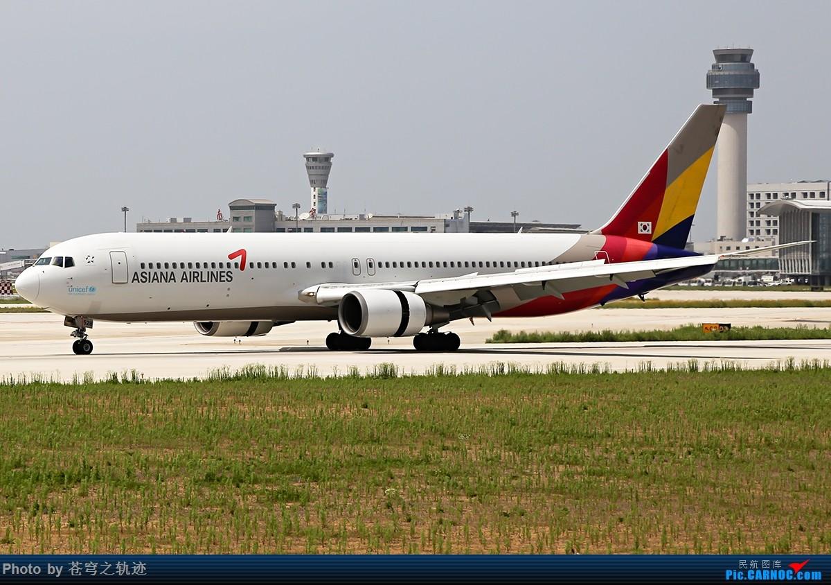 [原创]半个小时禄口机场 韩亚763和蟹航马甲香港航空330 BOEING 767-300 HL 中国南京禄口国际机场