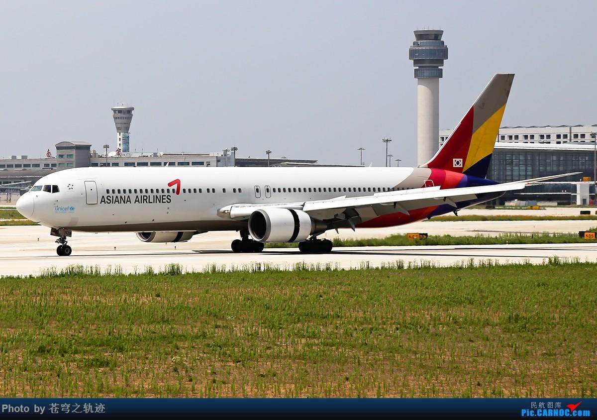 Re:[原创]半个小时禄口机场 韩亚763和蟹航马甲香港航空330 BOEING 767-300 HL7528 中国南京禄口国际机场