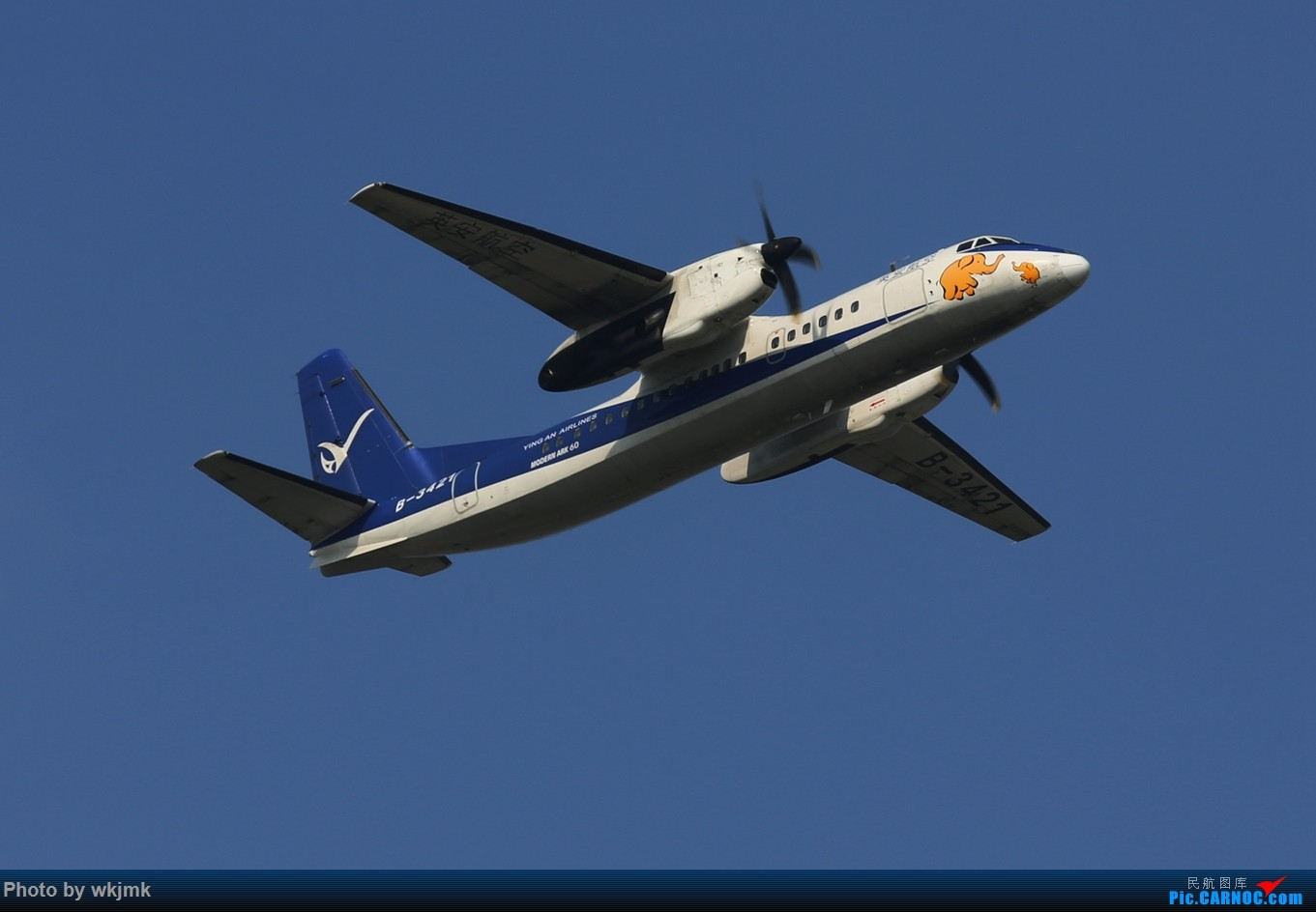 Re:[原创]CKG拍20R起飞 XIFEI MA-60 B-3421 中国重庆江北国际机场