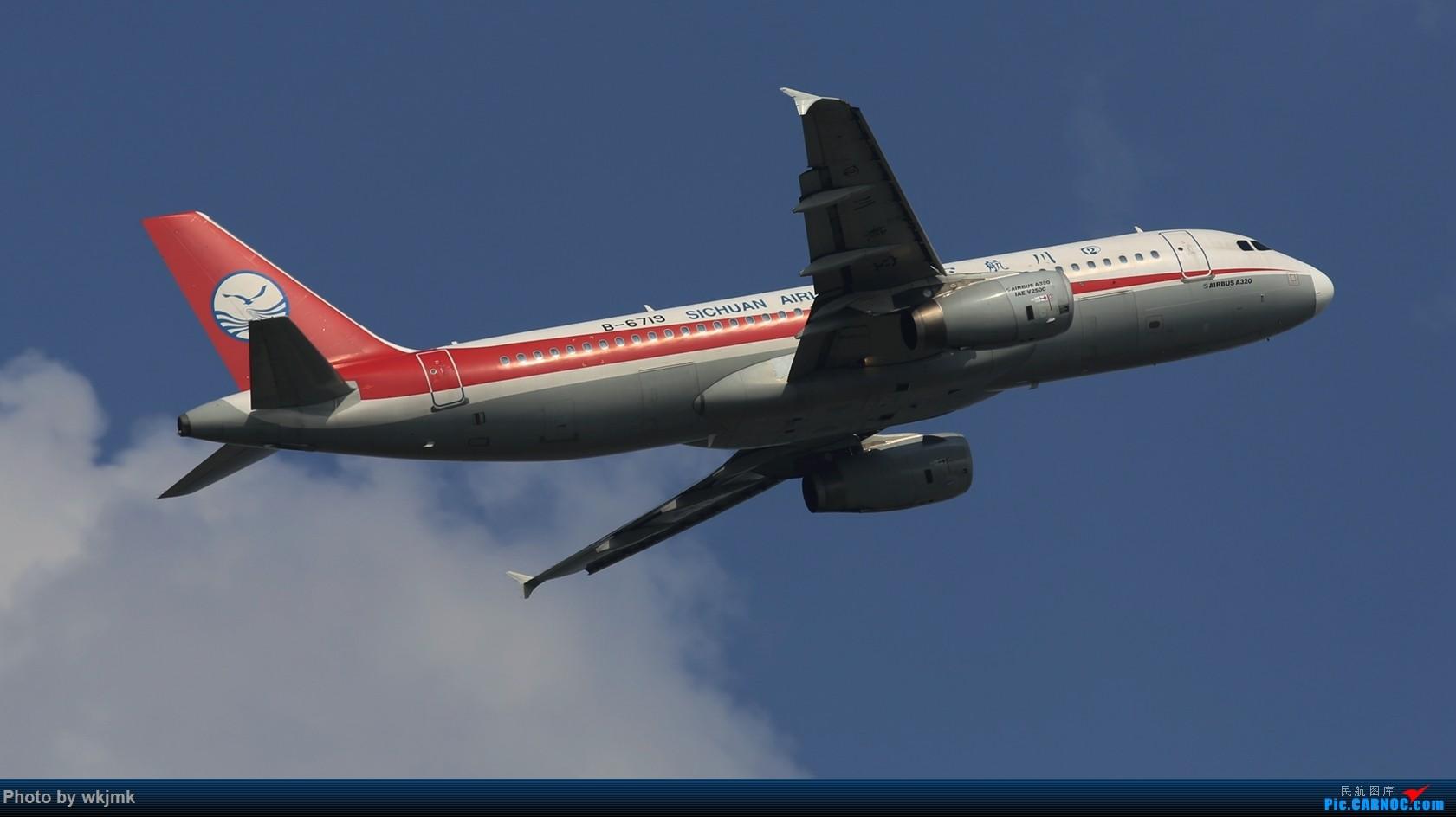 Re:[原创]CKG拍20R起飞 AIRBUS A320-200 B-6719 中国重庆江北国际机场