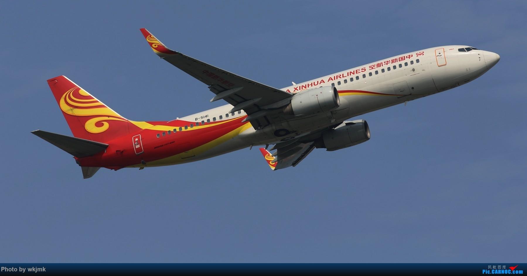Re:[原创]CKG拍20R起飞 BOEING 737-800 B-5141 中国重庆江北国际机场