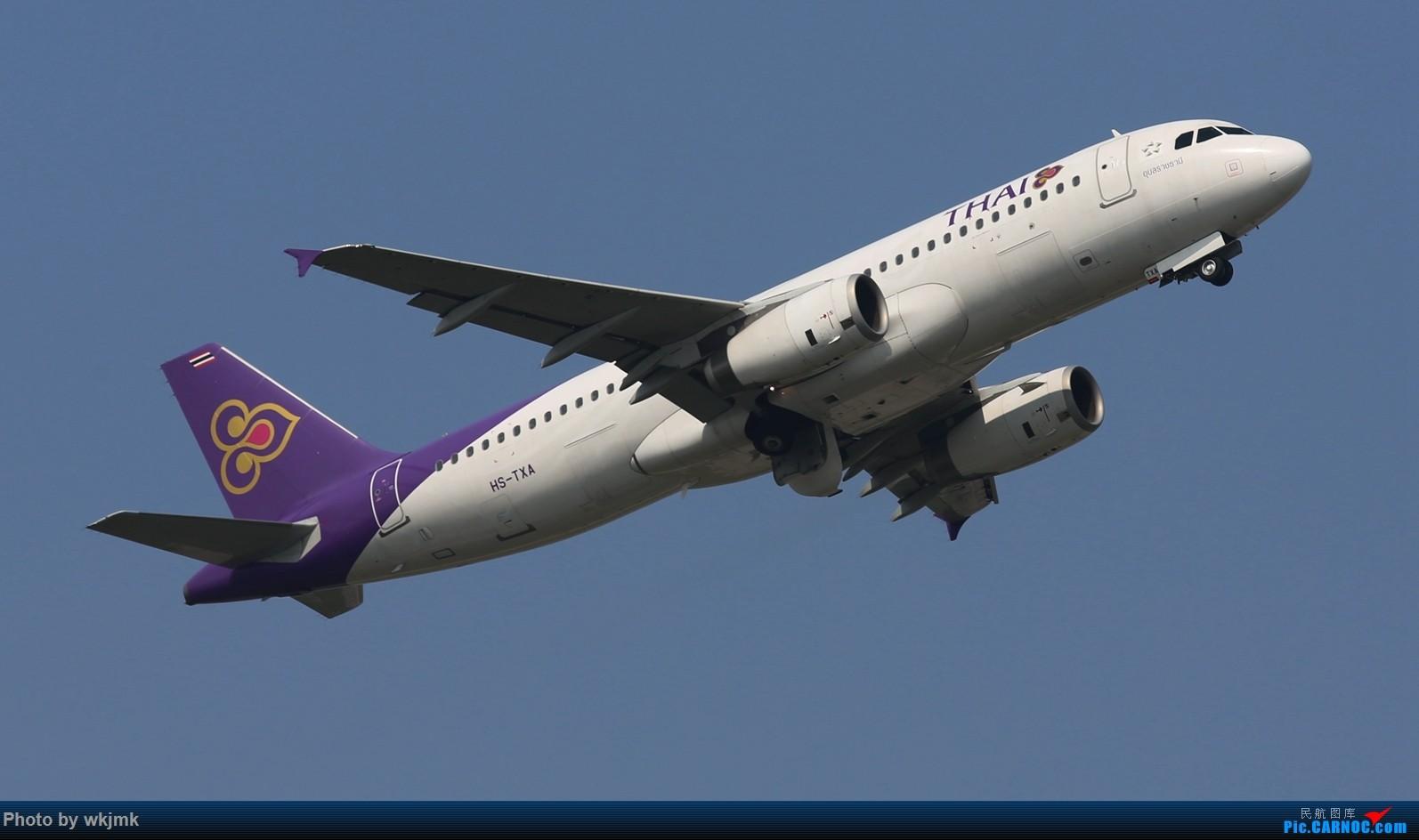 Re:[原创]CKG拍20R起飞 AIRBUS A320 HS-TXA 中国重庆江北国际机场