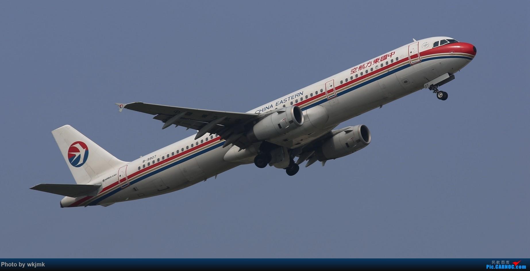 Re:[原创]CKG拍20R起飞 AIRBUS A321-200 B-9907 中国重庆江北国际机场