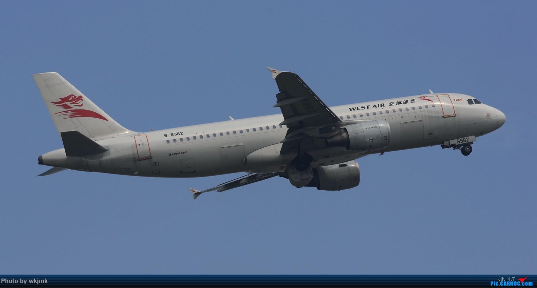 Re:[原创]CKG拍20R起飞 AIRBUS A320-200 B-9982 中国重庆江北国际机场